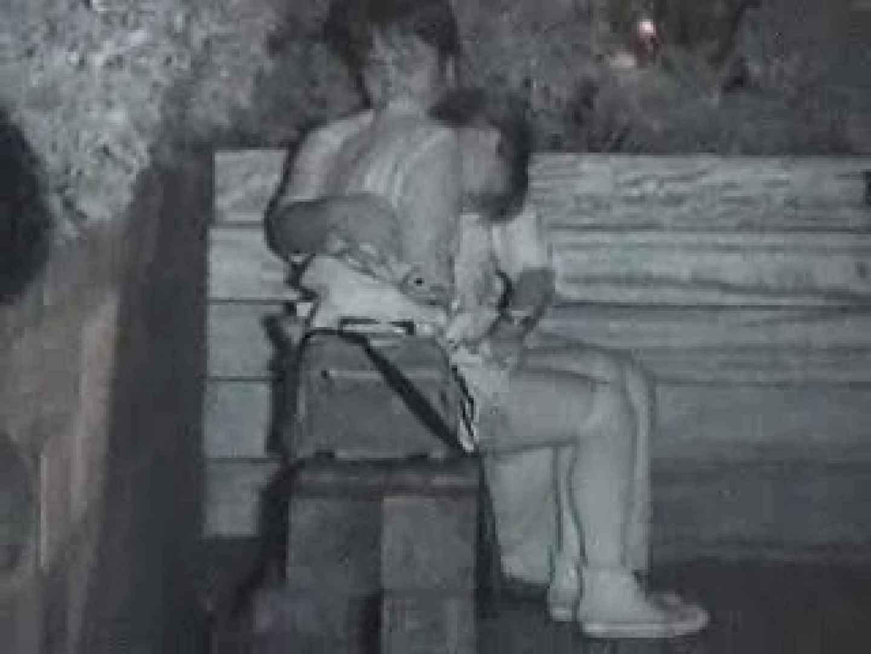 野外発情カップル無修正版 vol.6 野外 ワレメ無修正動画無料 111枚 55