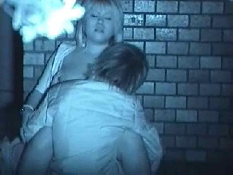 野外発情カップル無修正版 vol.6 グループプレイ おまんこ動画流出 111枚 67