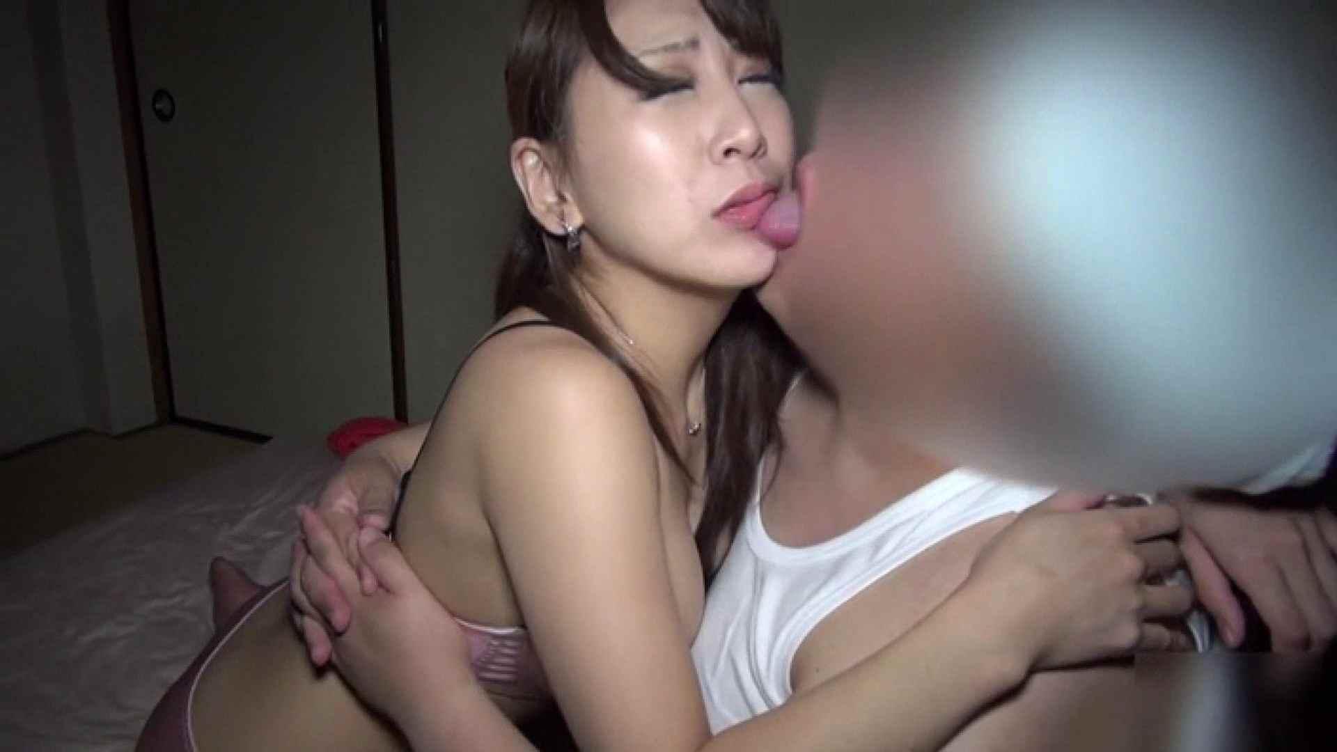 おしえてギャル子のH塾 Vol.04 前編 エッチなOL  82枚 44