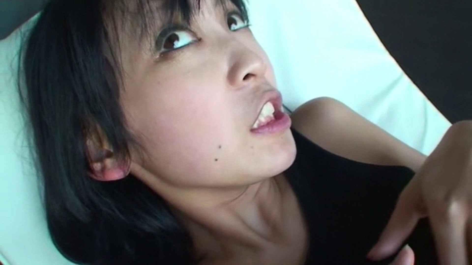 おしえてギャル子のH塾 Vol.35後編 エッチなOL  100枚 12