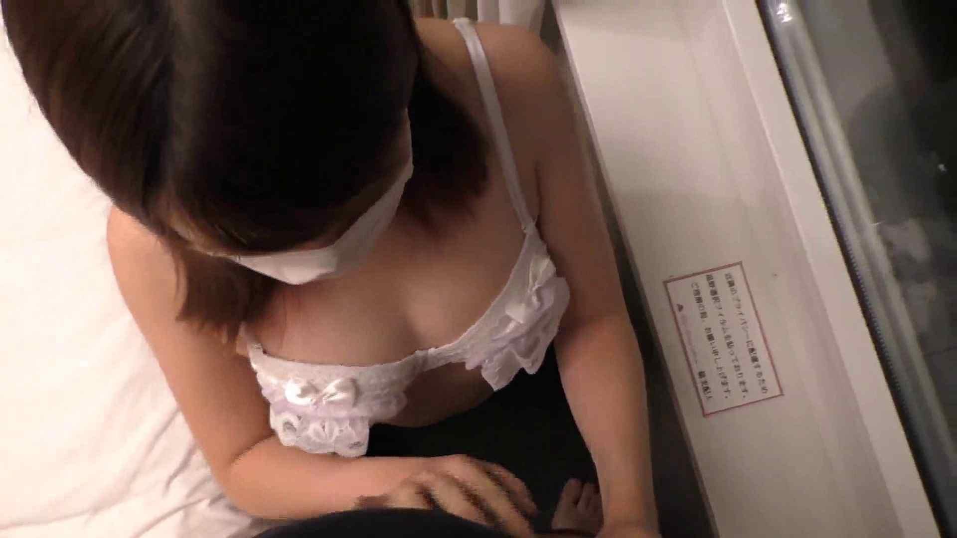素人S級美女特選!小悪魔ギャル噂のビッチガールVol.08 フェラ 隠し撮りオマンコ動画紹介 94枚 4