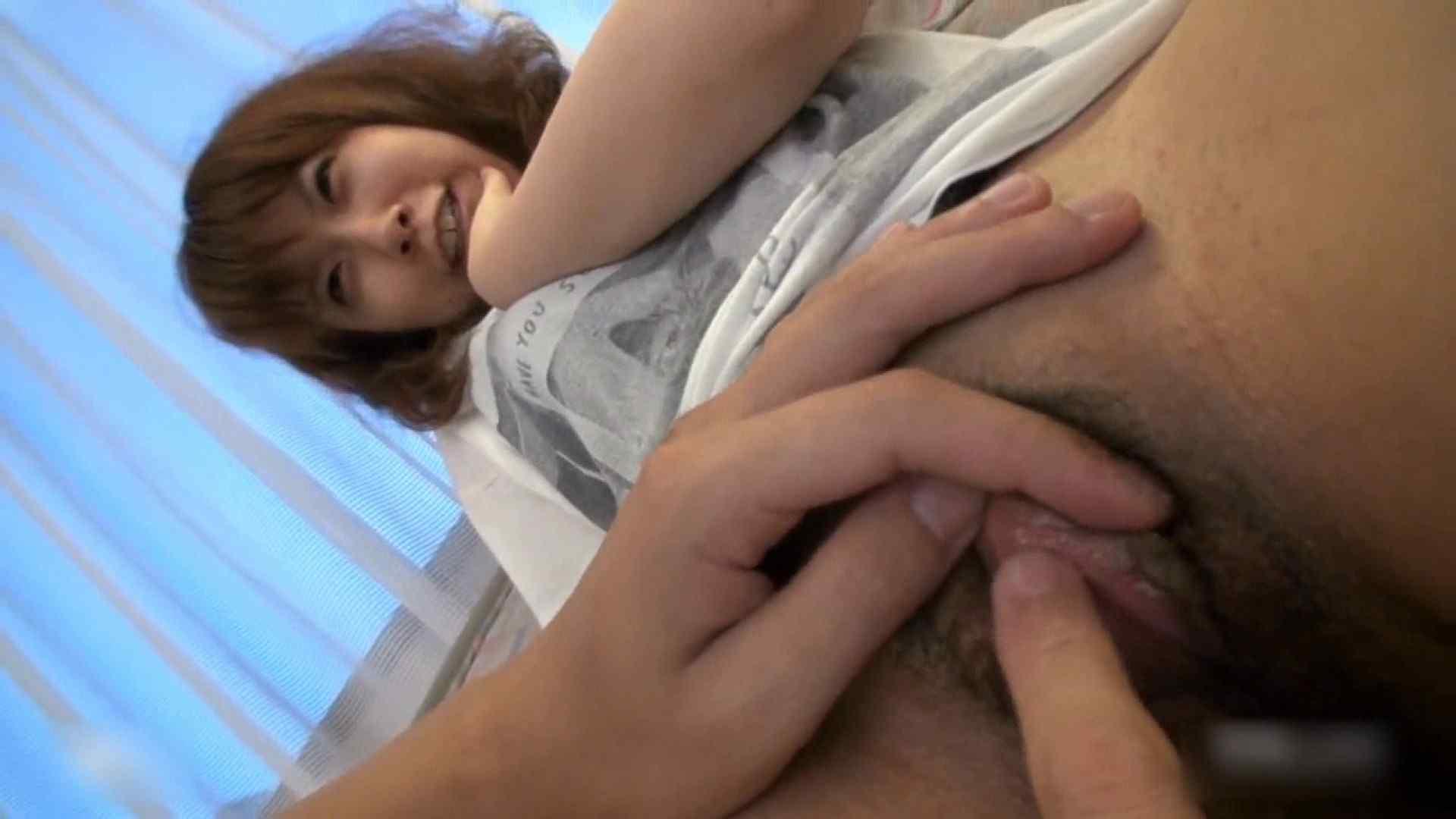 ギャルエロ娘の反乱 Vol.19 前編 エッチな乙女 | 小悪魔ギャル  98枚 49