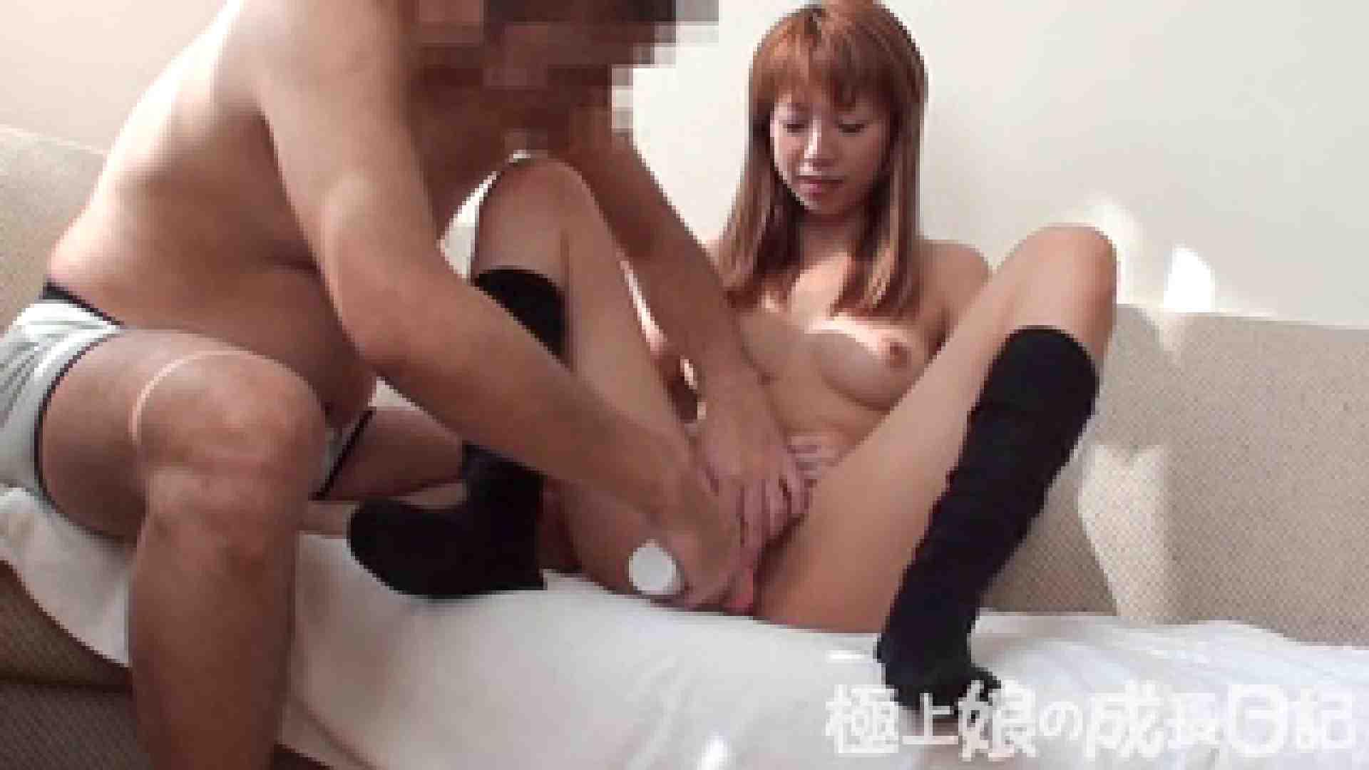 極上素人嬢の成長日記 2日目 淫乱 おまんこ無修正動画無料 112枚 83