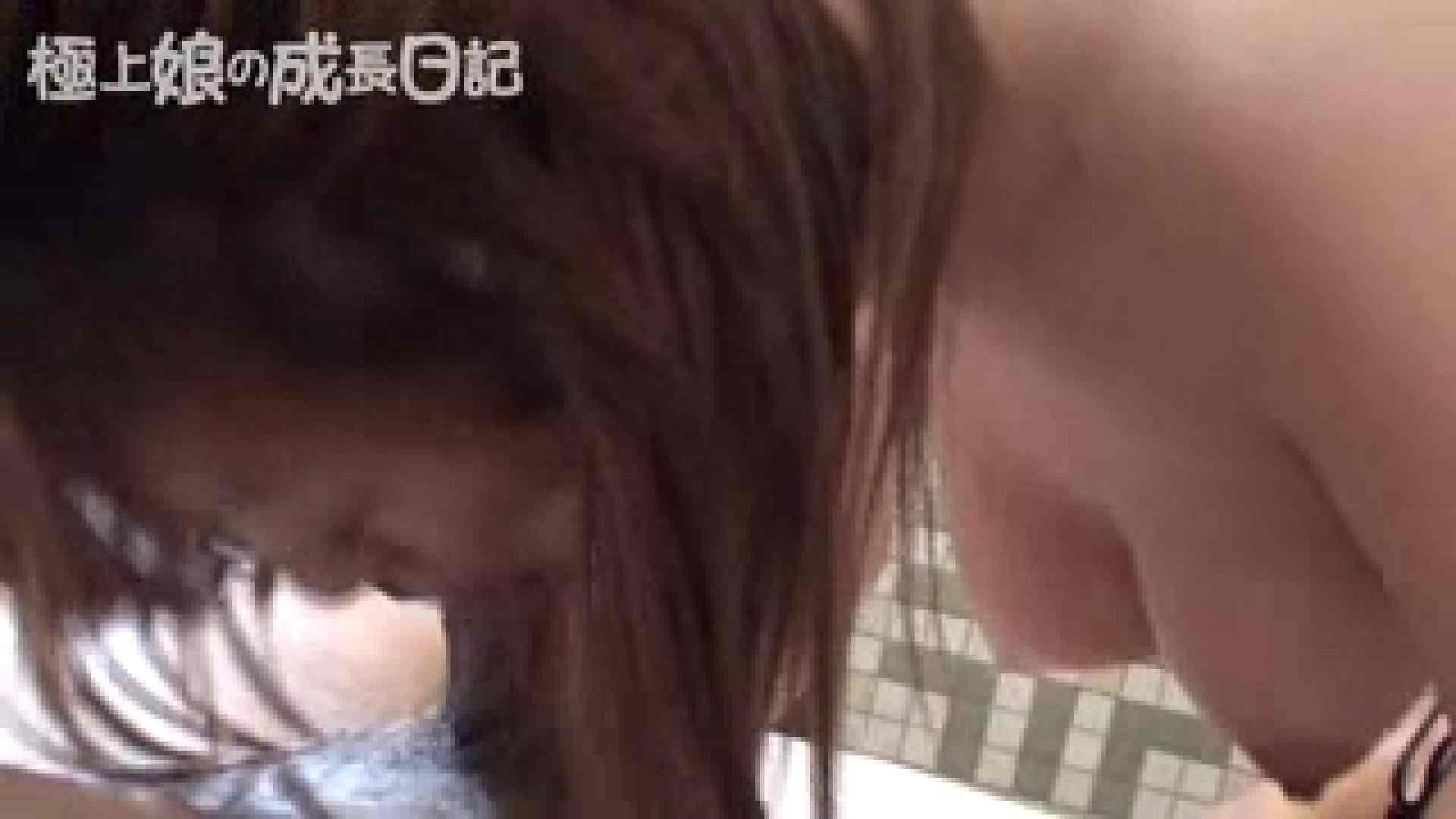 極上素人嬢の成長日記 連続SEX編 フェラ  104枚 51