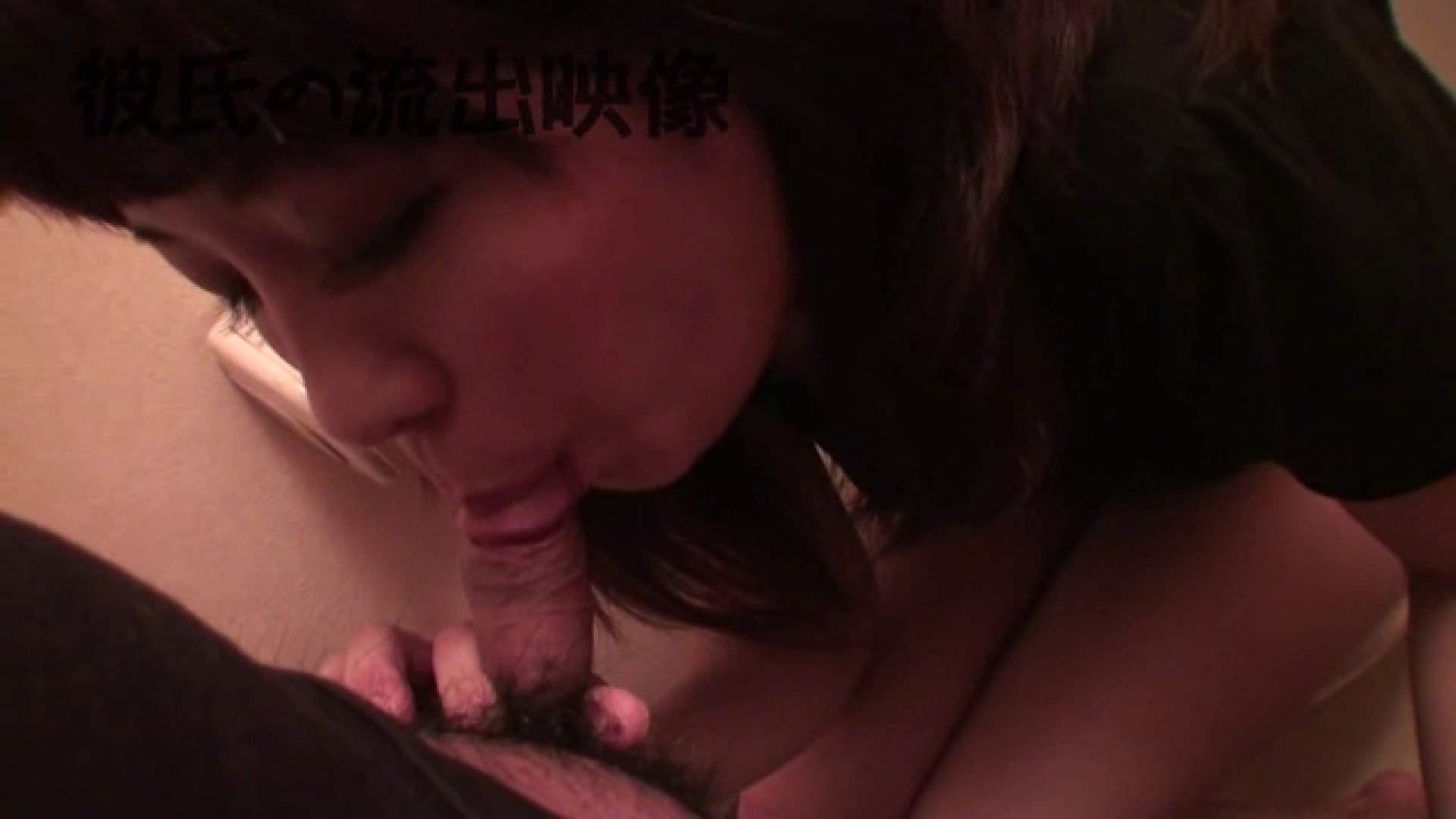 彼氏が流出 パイパン素人嬢のハメ撮り映像 フェラ ワレメ動画紹介 90枚 8
