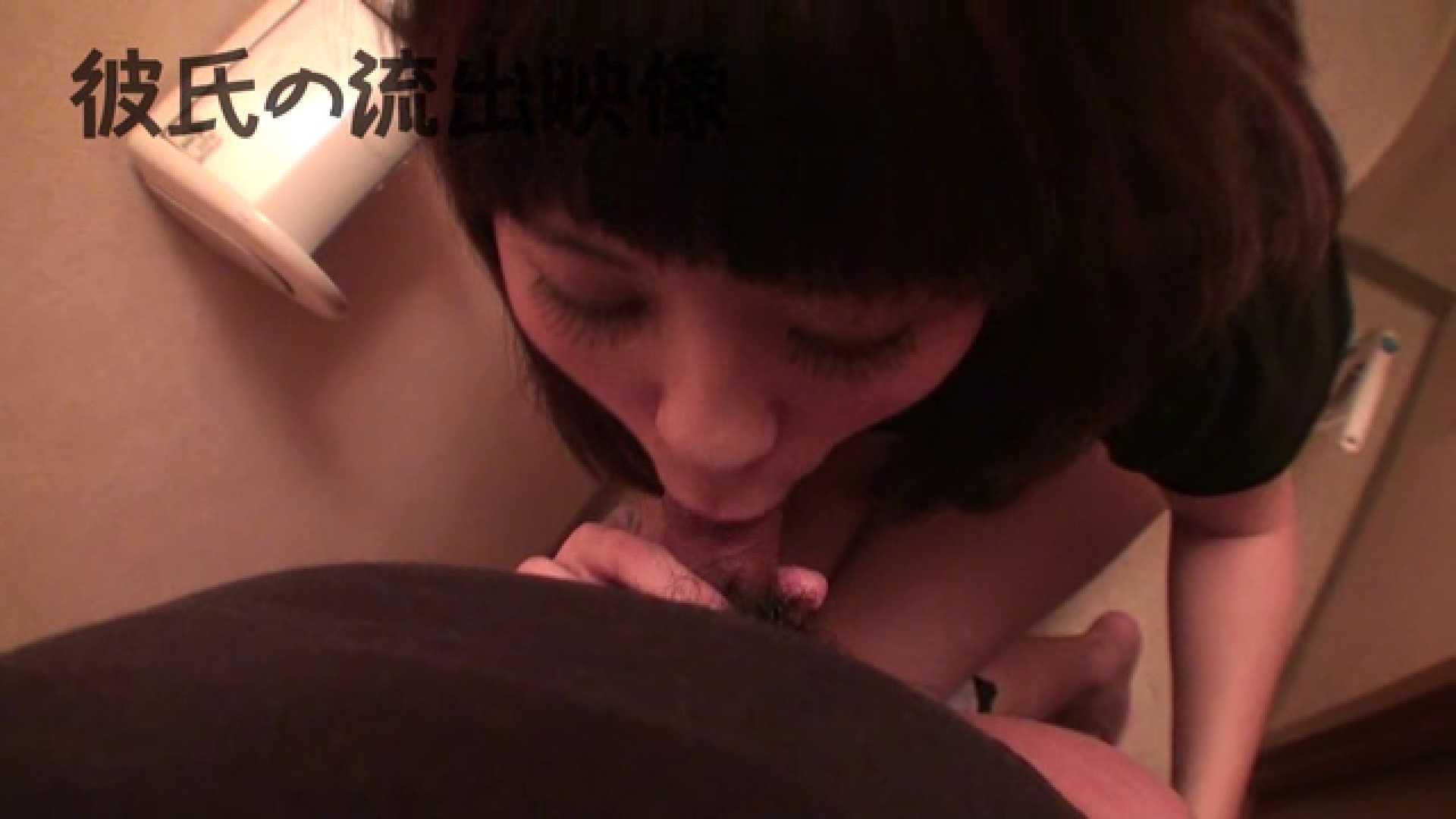 彼氏が流出 パイパン素人嬢のハメ撮り映像 カップル  90枚 12