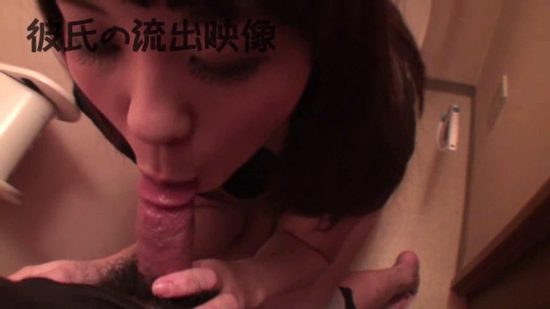 彼氏が流出 パイパン素人嬢のハメ撮り映像 SEX ヌード画像 90枚 33