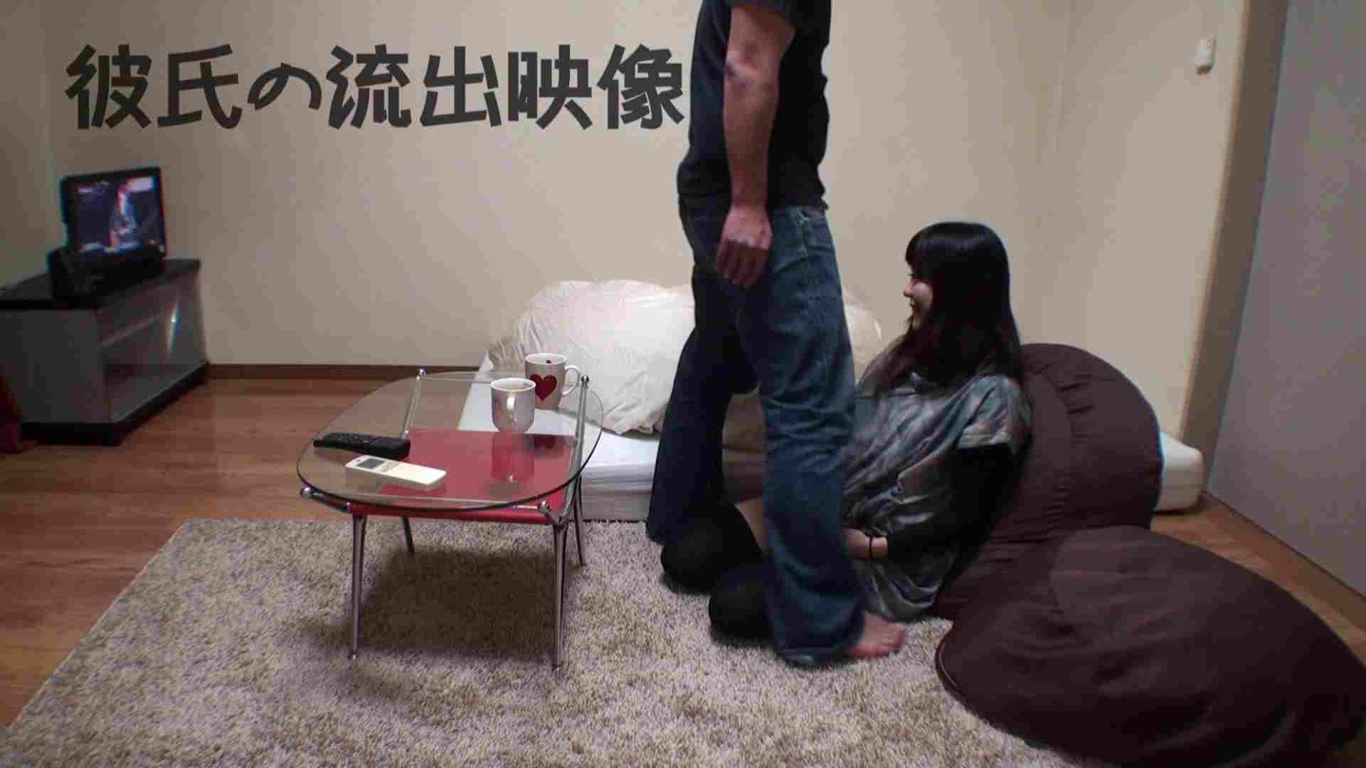 彼氏が流出 パイパン素人嬢のハメ撮り映像02 エッチな素人   SEX  95枚 1