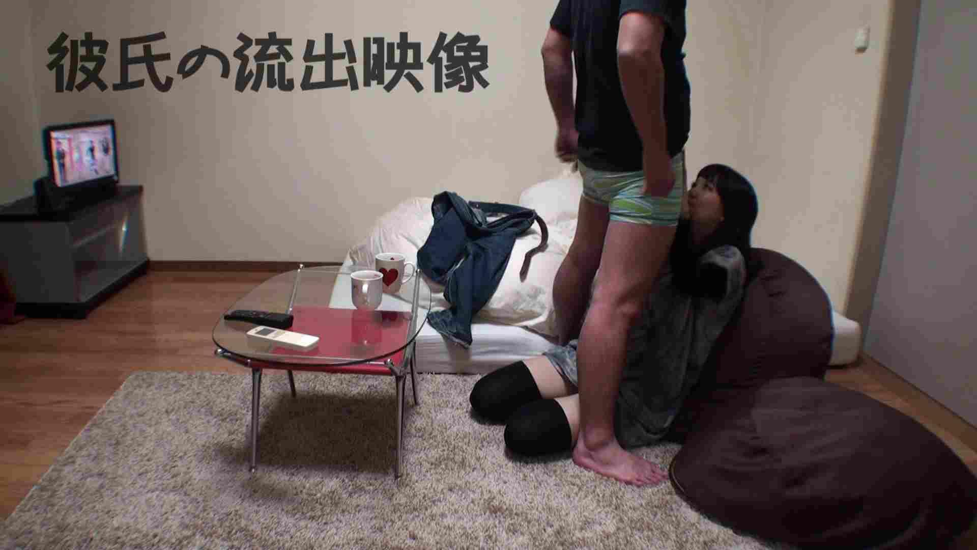 彼氏が流出 パイパン素人嬢のハメ撮り映像02 カップル すけべAV動画紹介 95枚 9