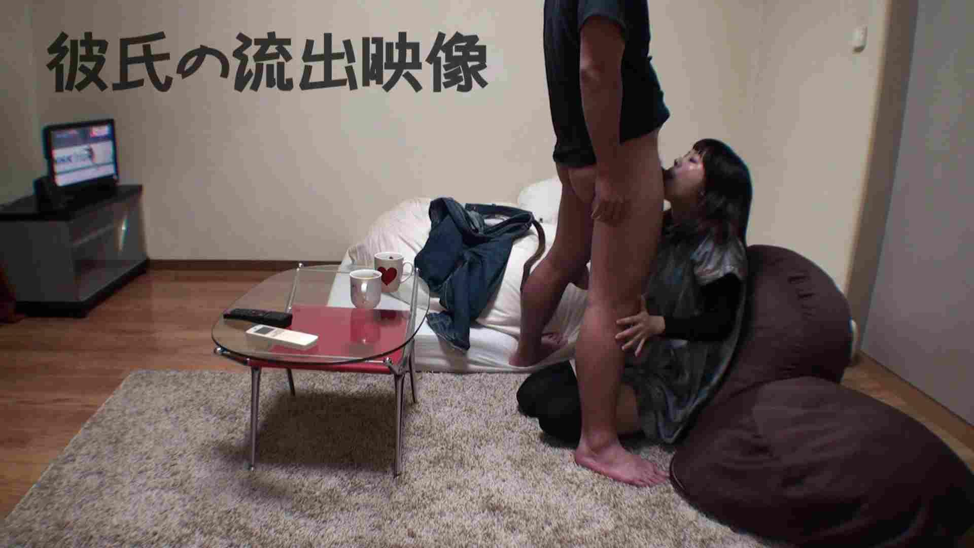彼氏が流出 パイパン素人嬢のハメ撮り映像02 カップル すけべAV動画紹介 95枚 15