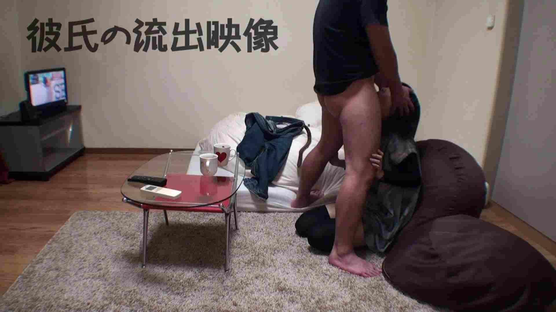 彼氏が流出 パイパン素人嬢のハメ撮り映像02 中出し おまんこ動画流出 95枚 17