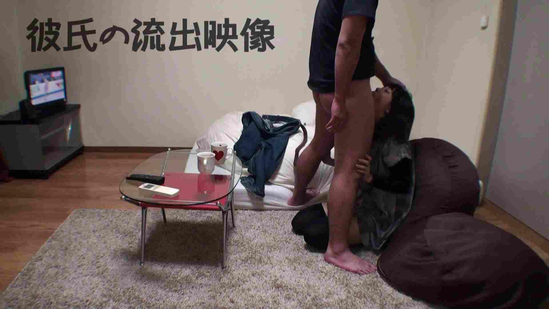 彼氏が流出 パイパン素人嬢のハメ撮り映像02 エッチな素人  95枚 18