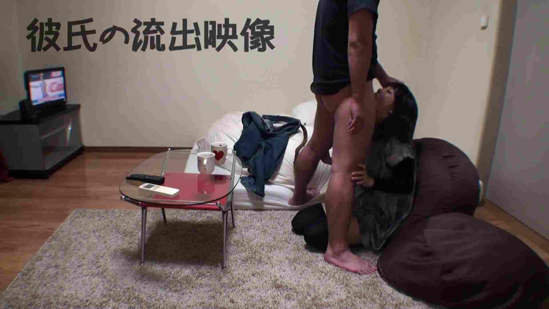 彼氏が流出 パイパン素人嬢のハメ撮り映像02 エッチな素人   SEX  95枚 19