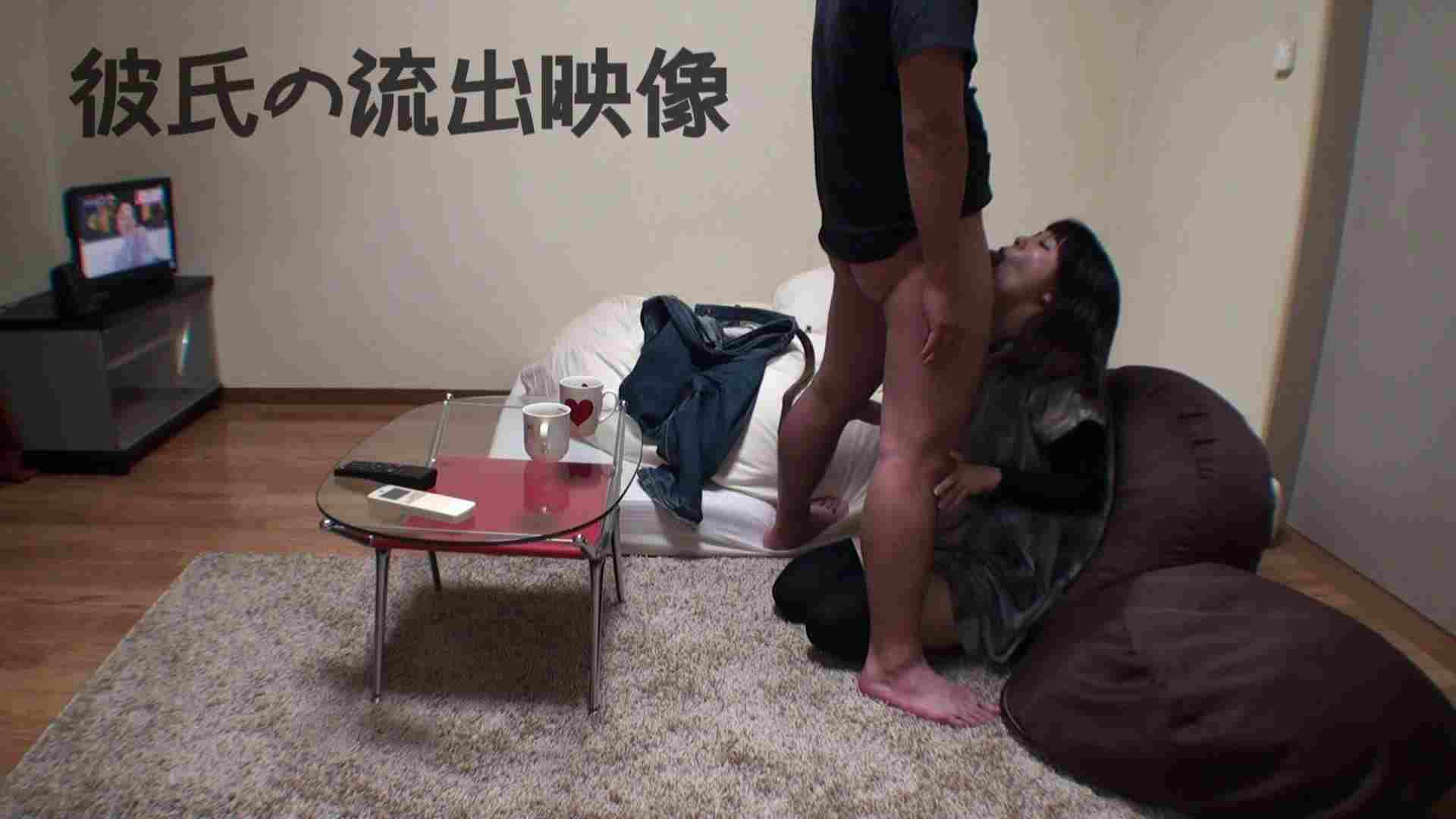 彼氏が流出 パイパン素人嬢のハメ撮り映像02 カップル すけべAV動画紹介 95枚 21