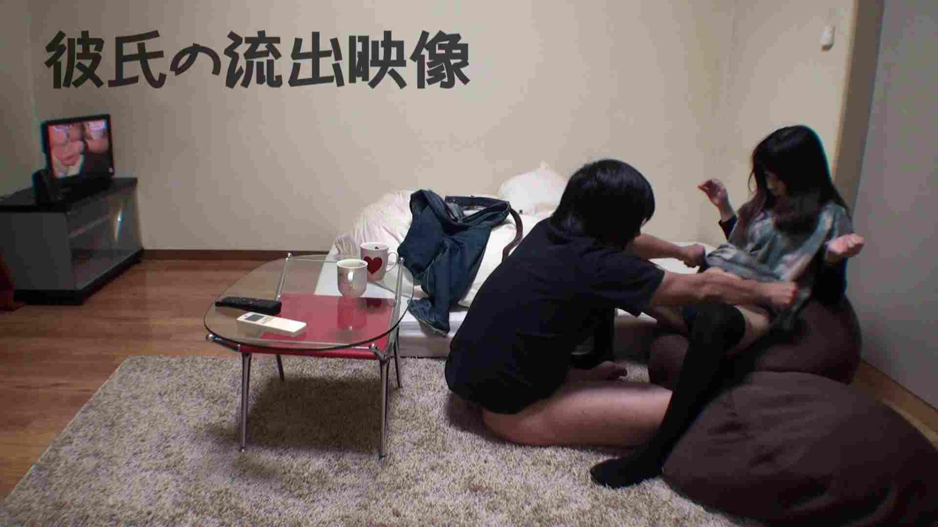 彼氏が流出 パイパン素人嬢のハメ撮り映像02 中出し おまんこ動画流出 95枚 23