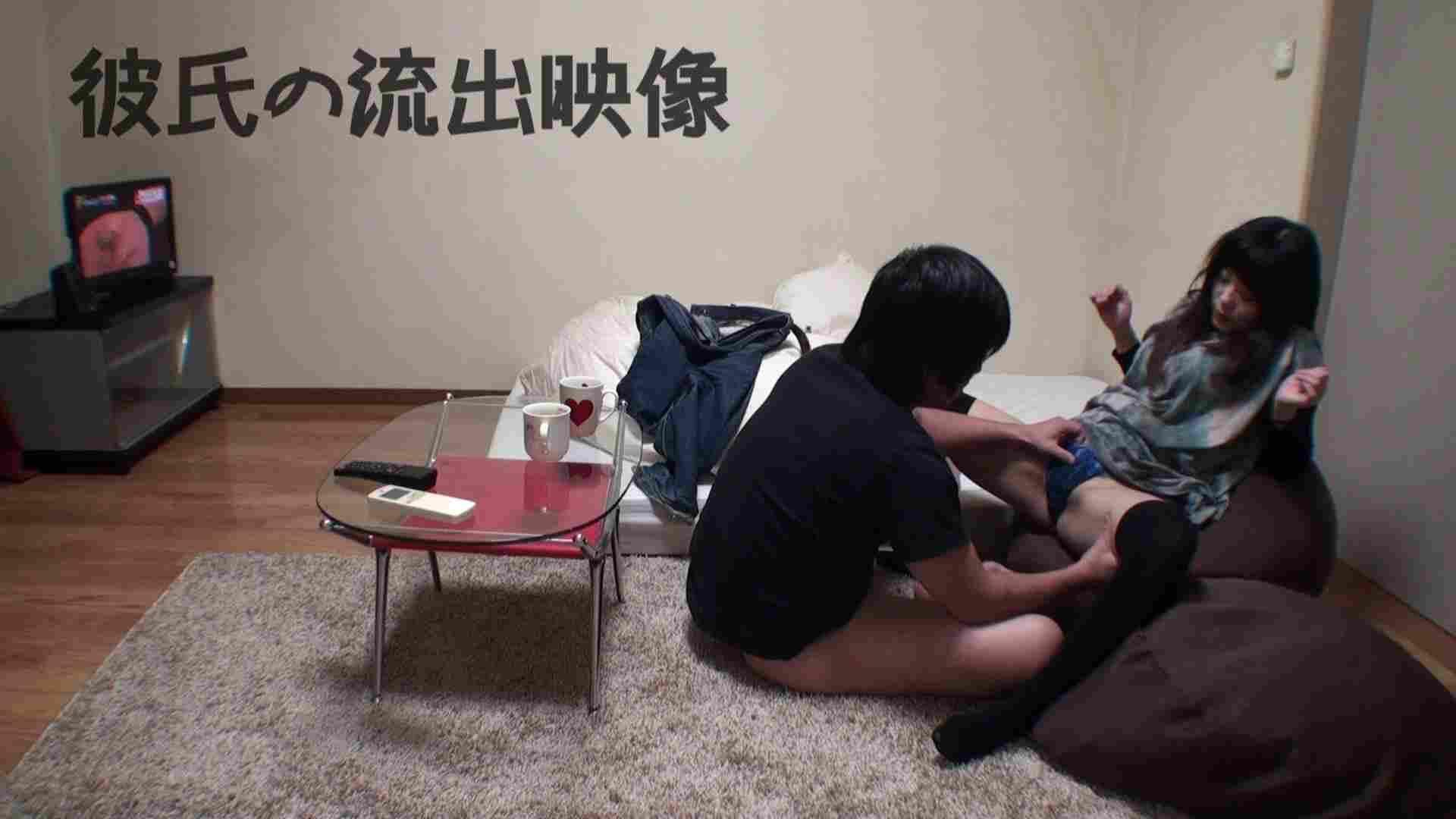 彼氏が流出 パイパン素人嬢のハメ撮り映像02 エッチな素人  95枚 24