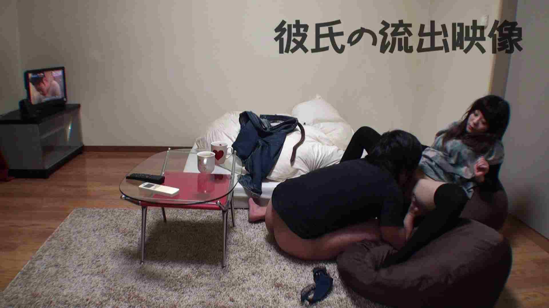 彼氏が流出 パイパン素人嬢のハメ撮り映像02 フェラ エロ画像 95枚 26