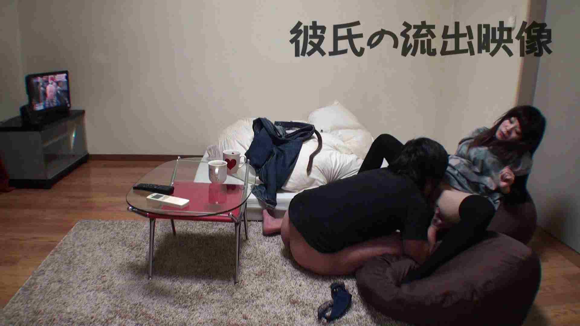 彼氏が流出 パイパン素人嬢のハメ撮り映像02 カップル すけべAV動画紹介 95枚 27