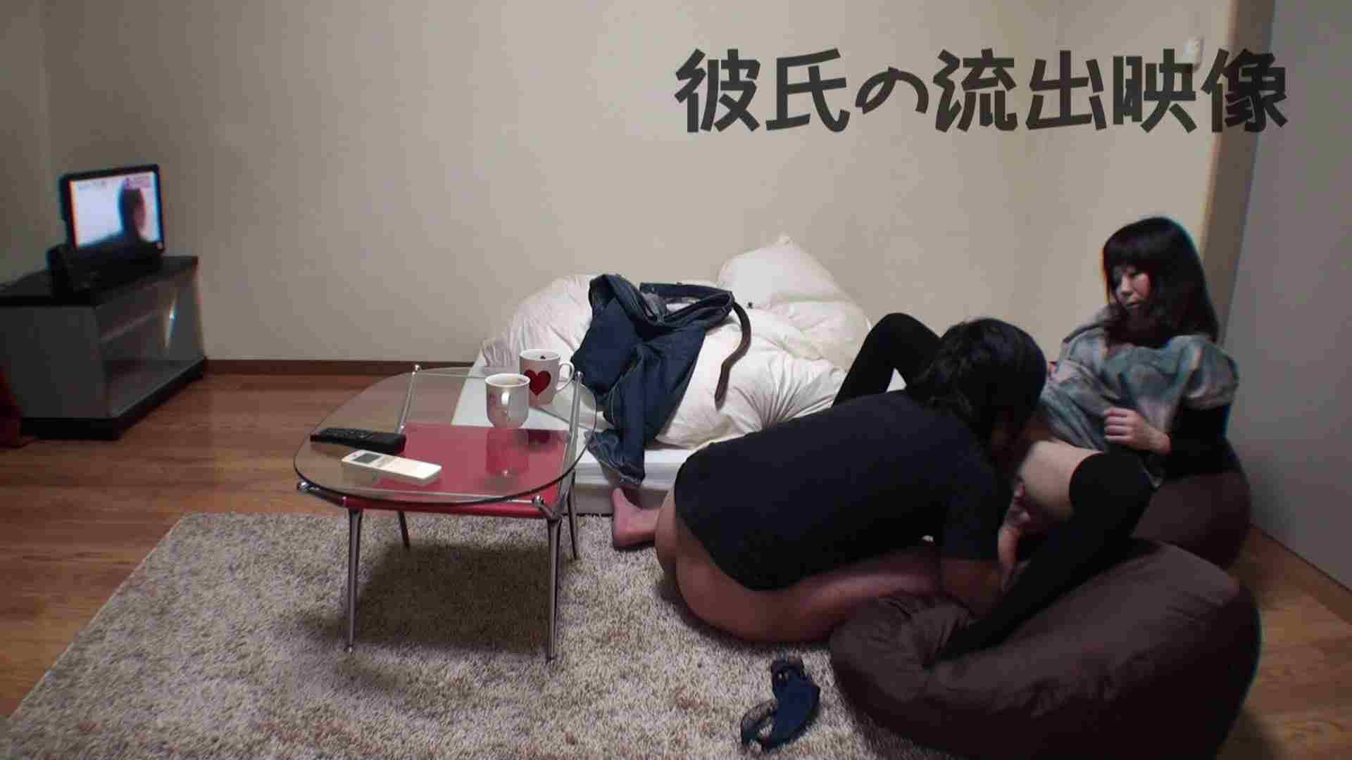 彼氏が流出 パイパン素人嬢のハメ撮り映像02 中出し おまんこ動画流出 95枚 29