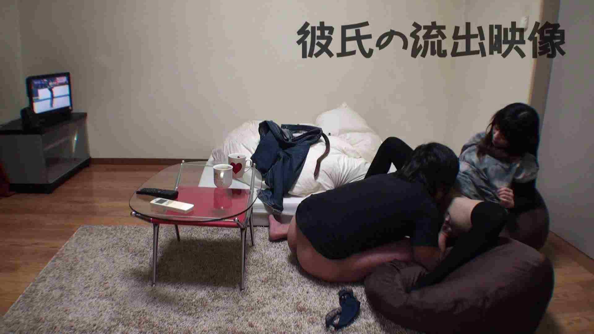 彼氏が流出 パイパン素人嬢のハメ撮り映像02 フェラ エロ画像 95枚 32