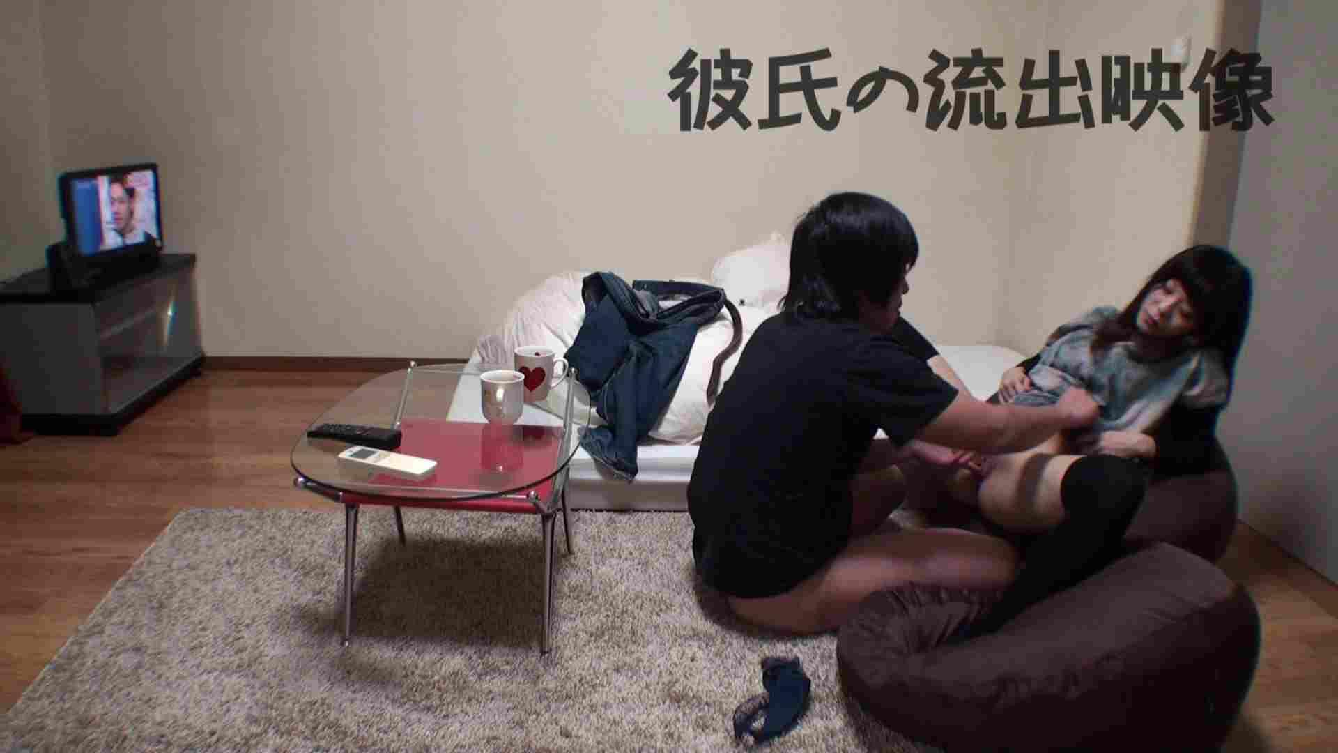 彼氏が流出 パイパン素人嬢のハメ撮り映像02 激かわパイパン のぞき動画画像 95枚 34
