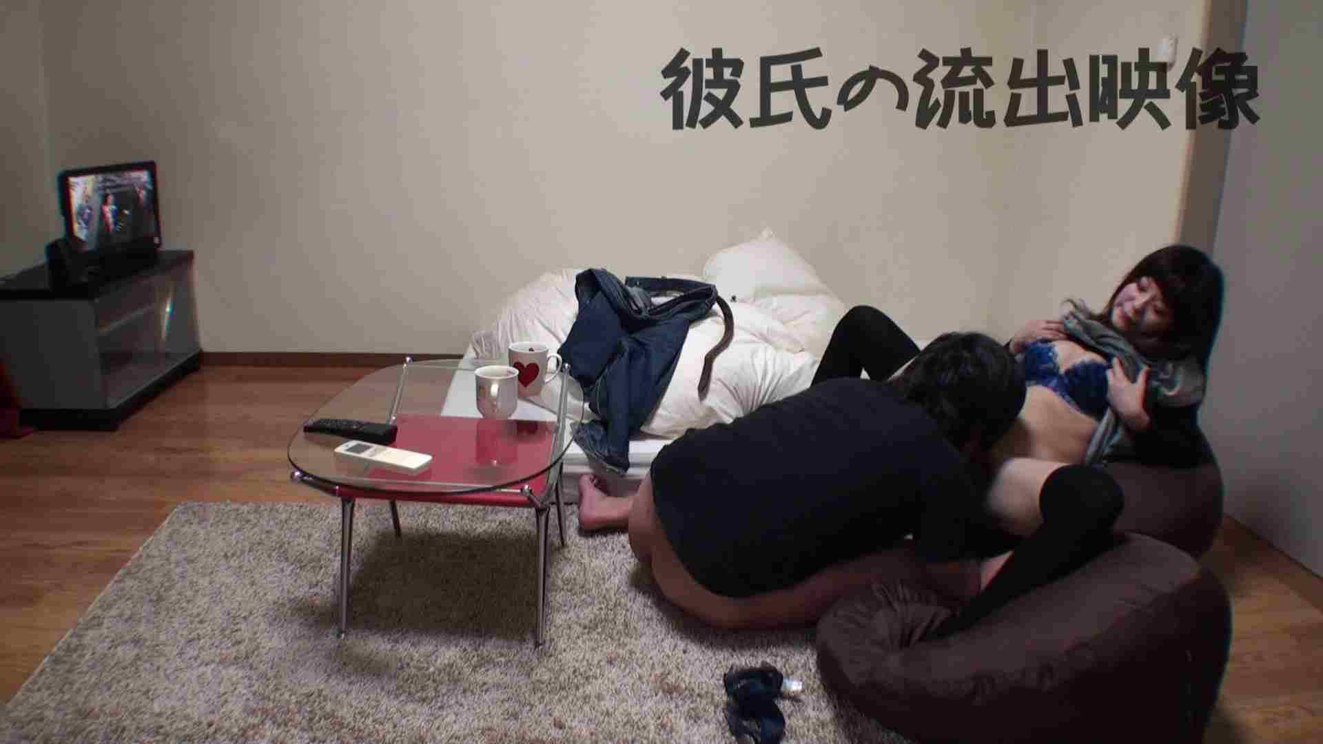 彼氏が流出 パイパン素人嬢のハメ撮り映像02 カップル すけべAV動画紹介 95枚 39