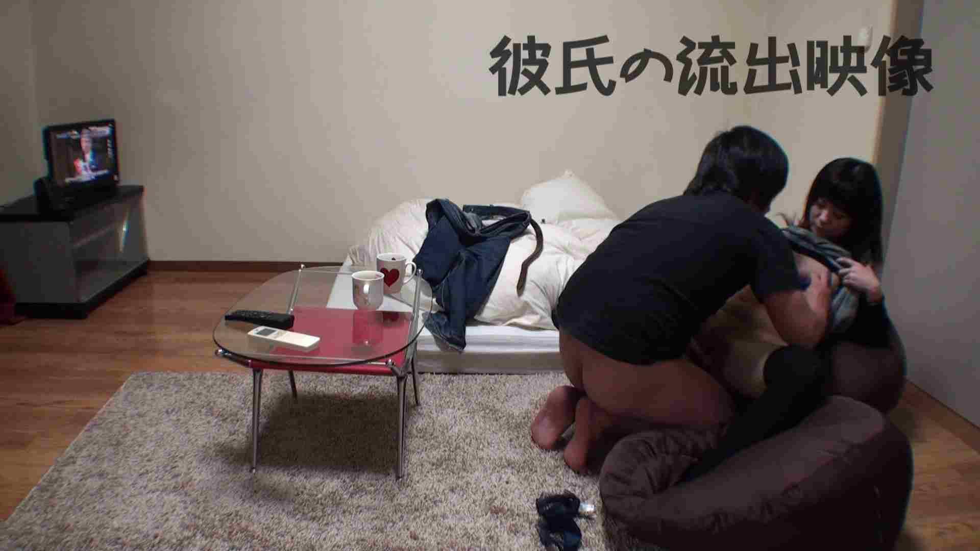 彼氏が流出 パイパン素人嬢のハメ撮り映像02 激かわパイパン のぞき動画画像 95枚 40