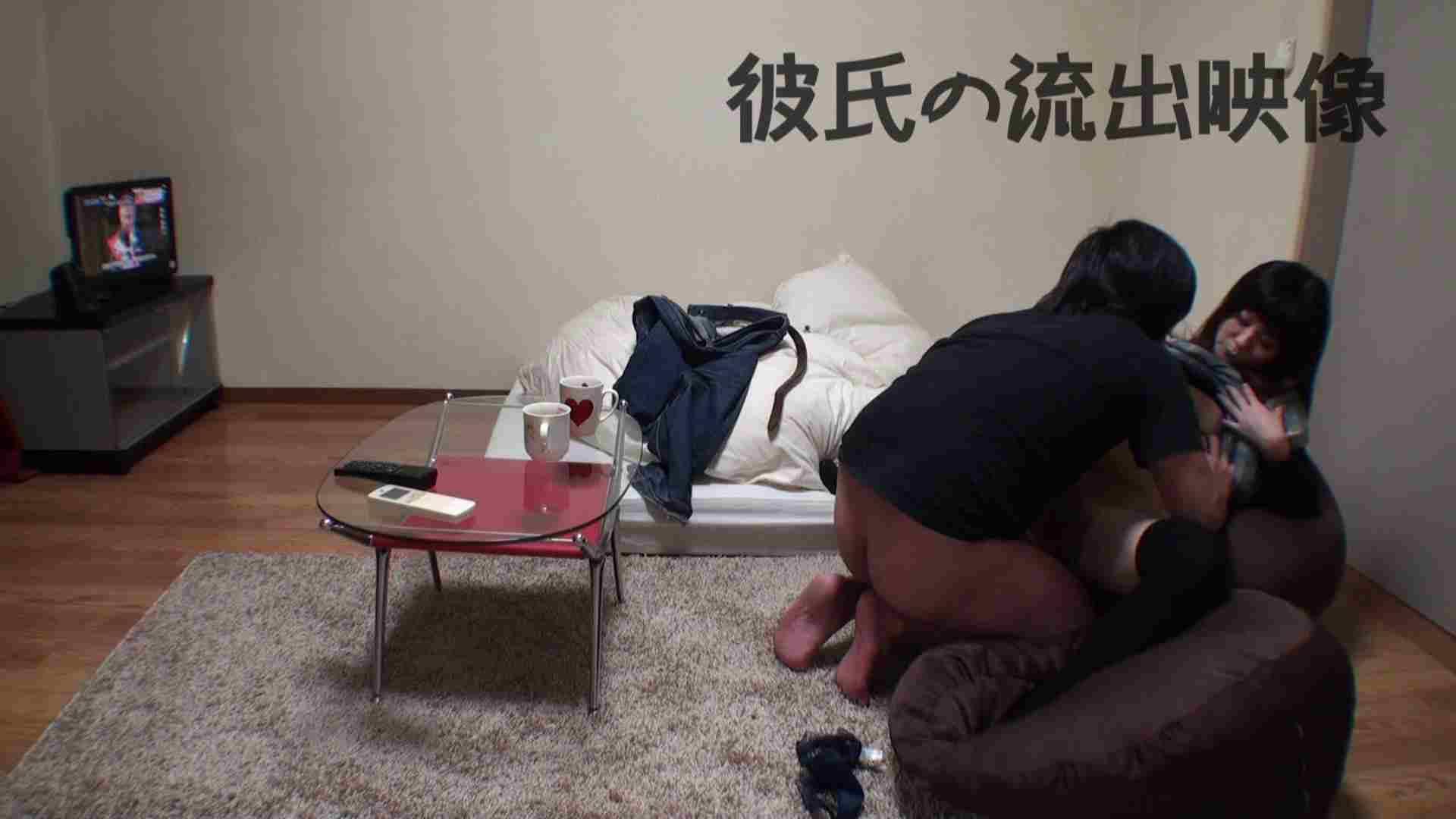 彼氏が流出 パイパン素人嬢のハメ撮り映像02 中出し おまんこ動画流出 95枚 41