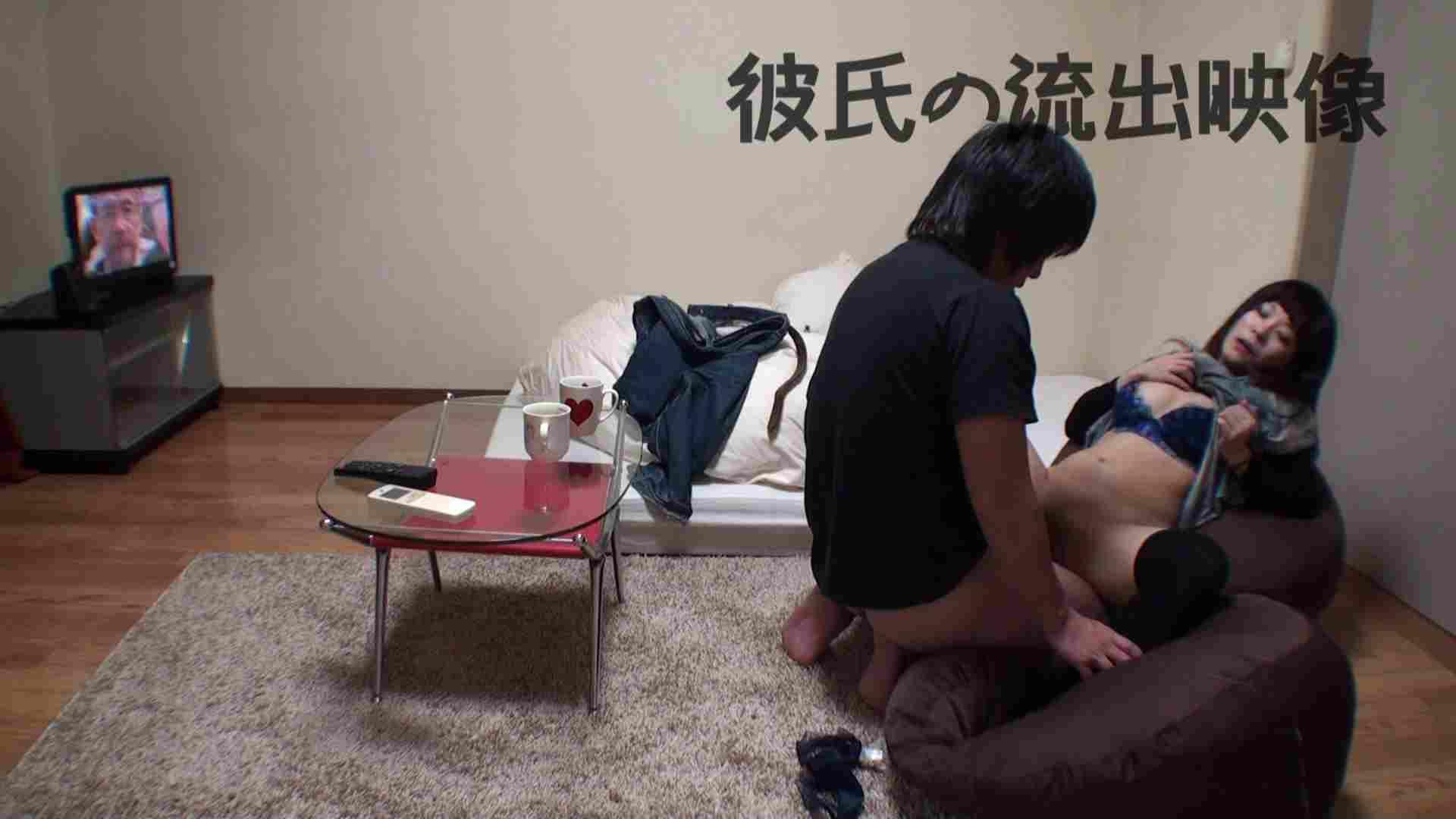 彼氏が流出 パイパン素人嬢のハメ撮り映像02 中出し おまんこ動画流出 95枚 47
