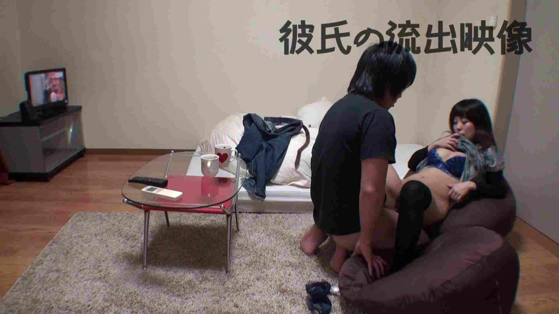 彼氏が流出 パイパン素人嬢のハメ撮り映像02 エッチな素人  95枚 48