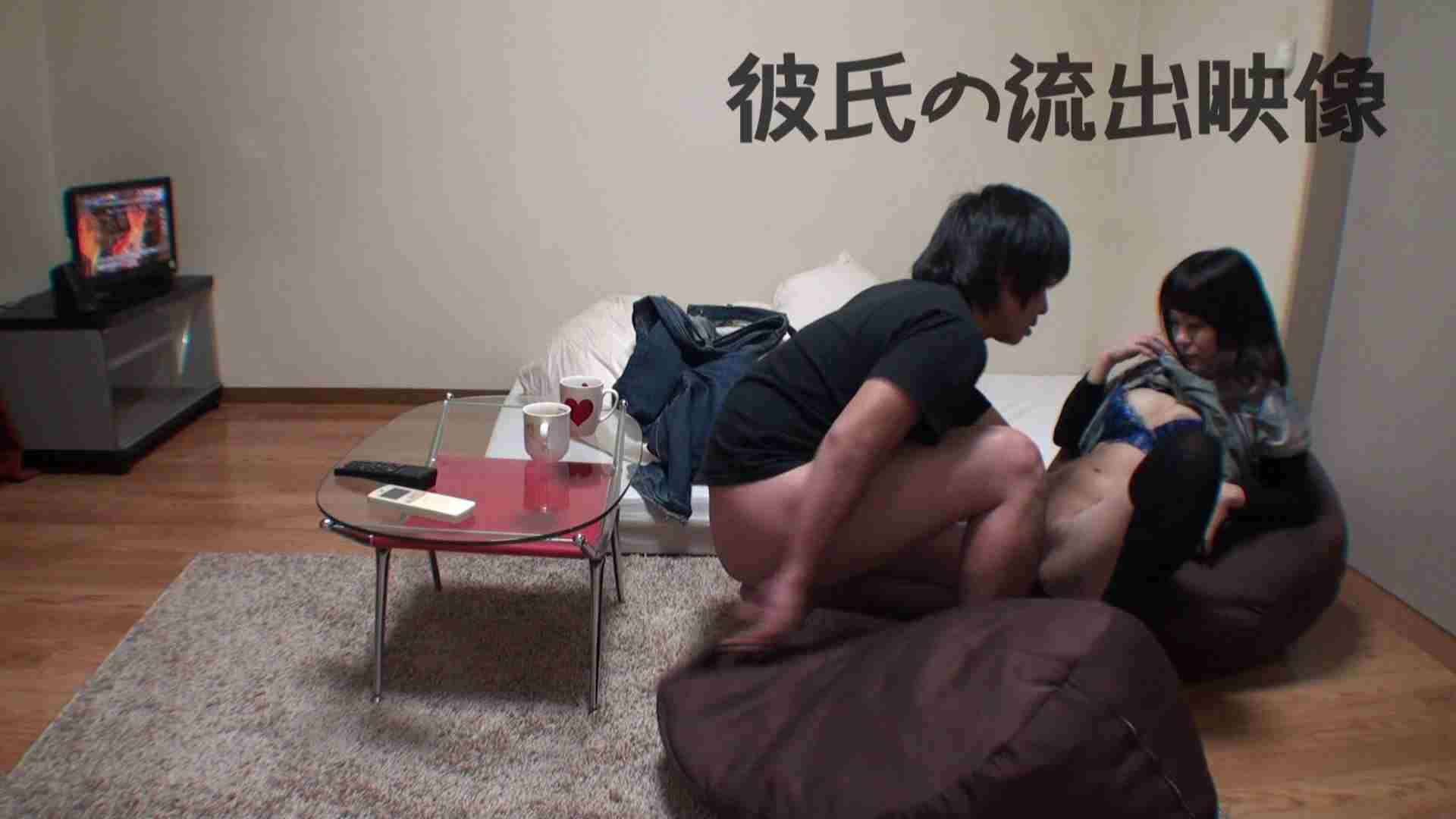彼氏が流出 パイパン素人嬢のハメ撮り映像02 エッチな素人   SEX  95枚 49