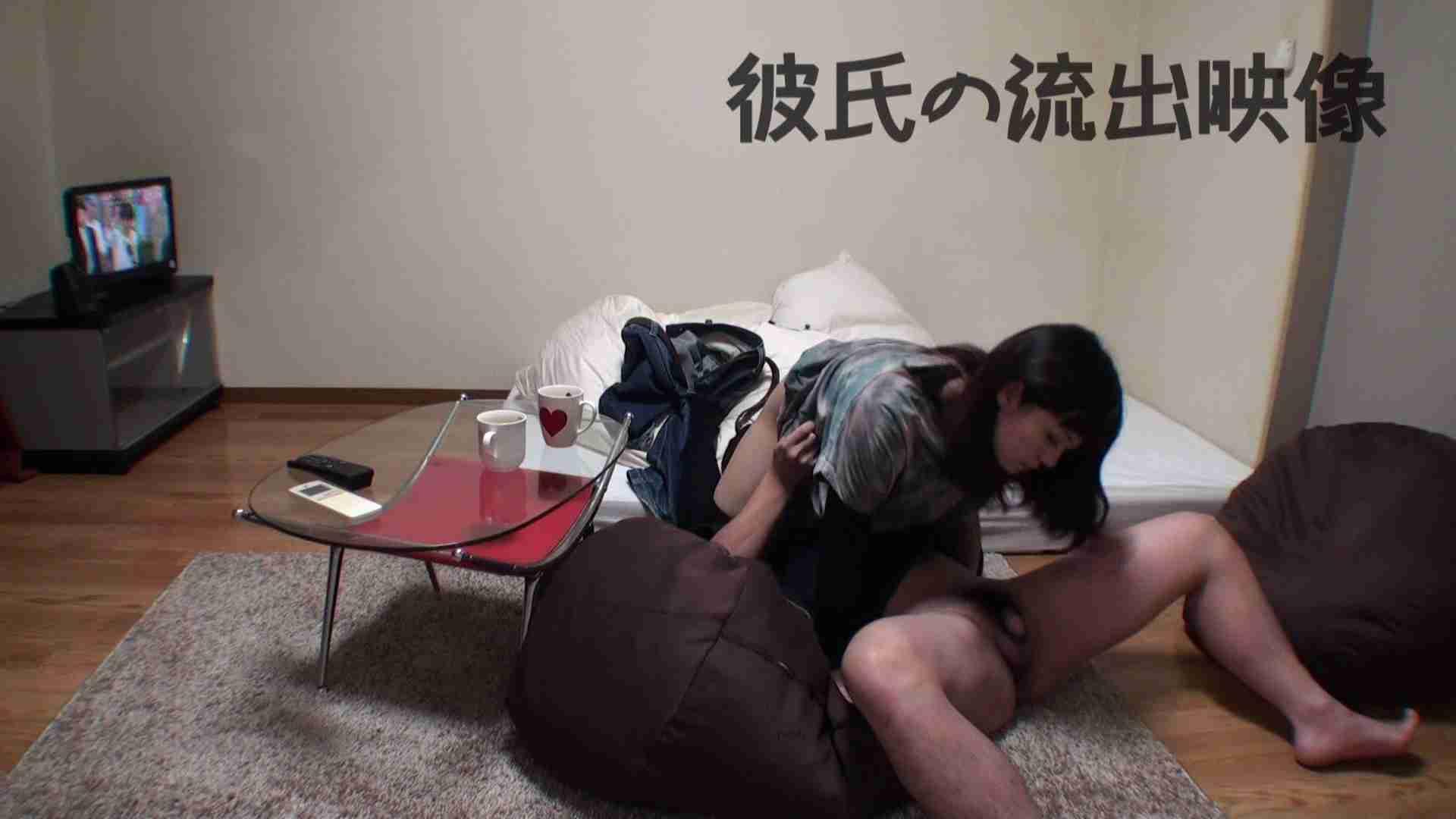 彼氏が流出 パイパン素人嬢のハメ撮り映像02 カップル すけべAV動画紹介 95枚 51