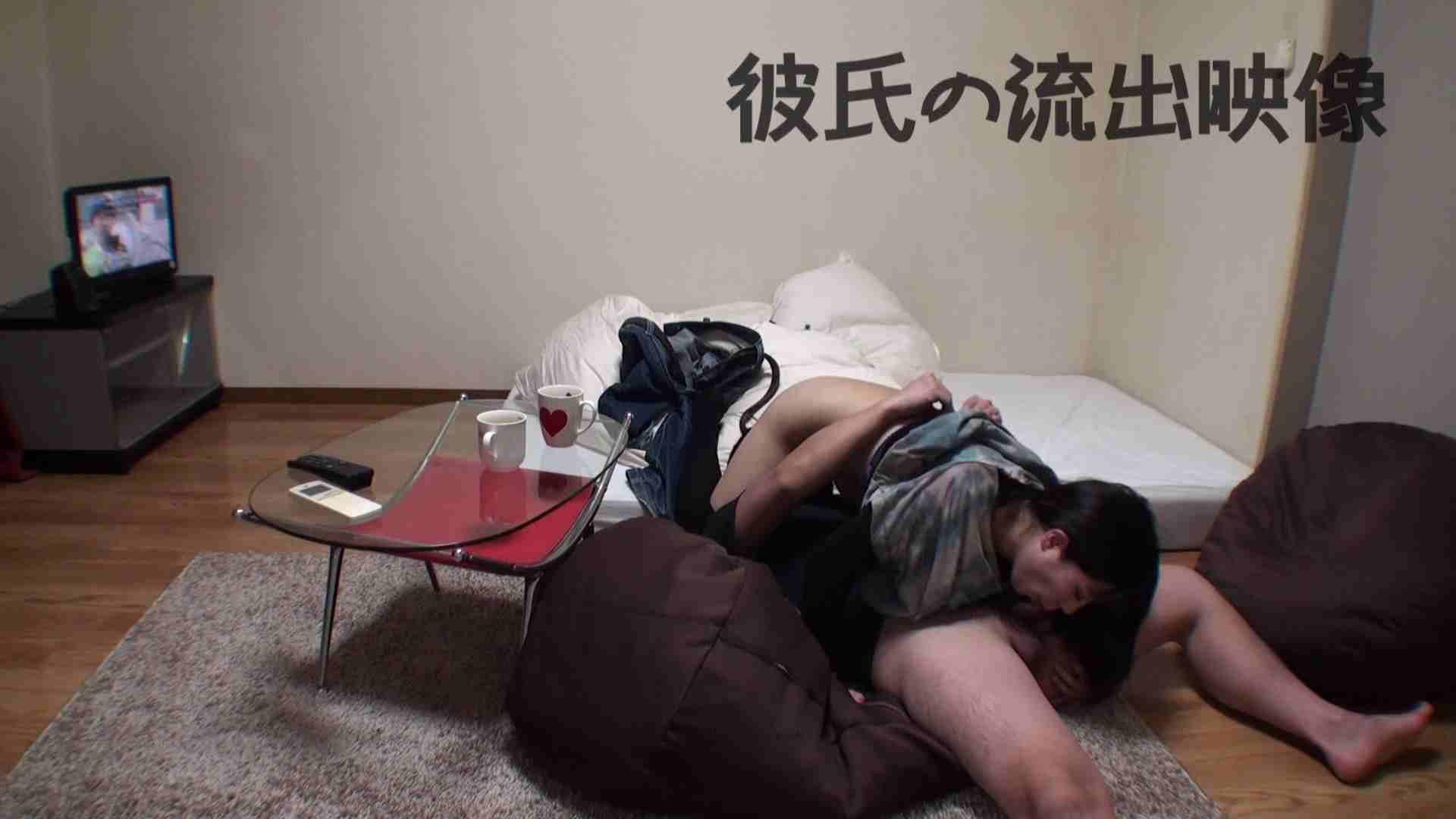 彼氏が流出 パイパン素人嬢のハメ撮り映像02 エッチな素人  95枚 54