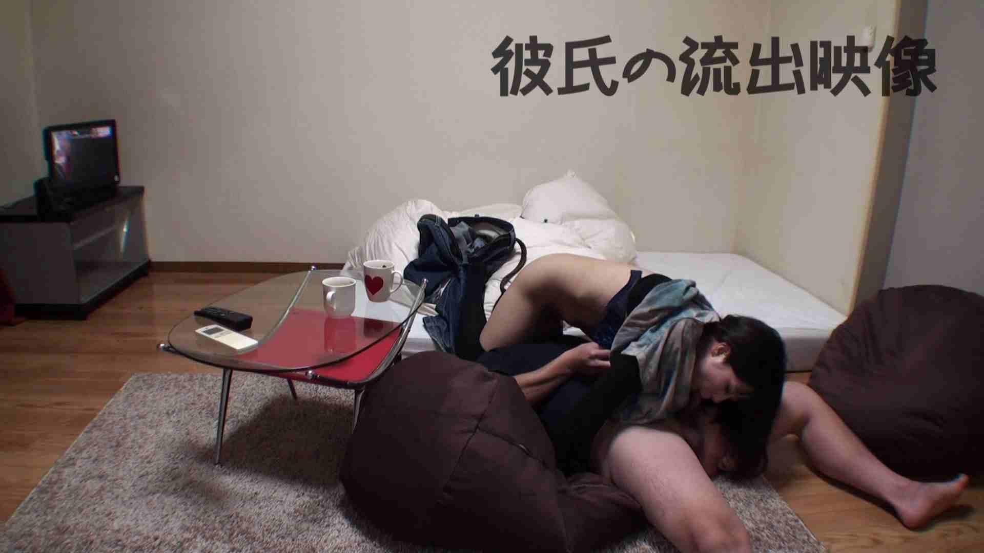 彼氏が流出 パイパン素人嬢のハメ撮り映像02 フェラ エロ画像 95枚 56