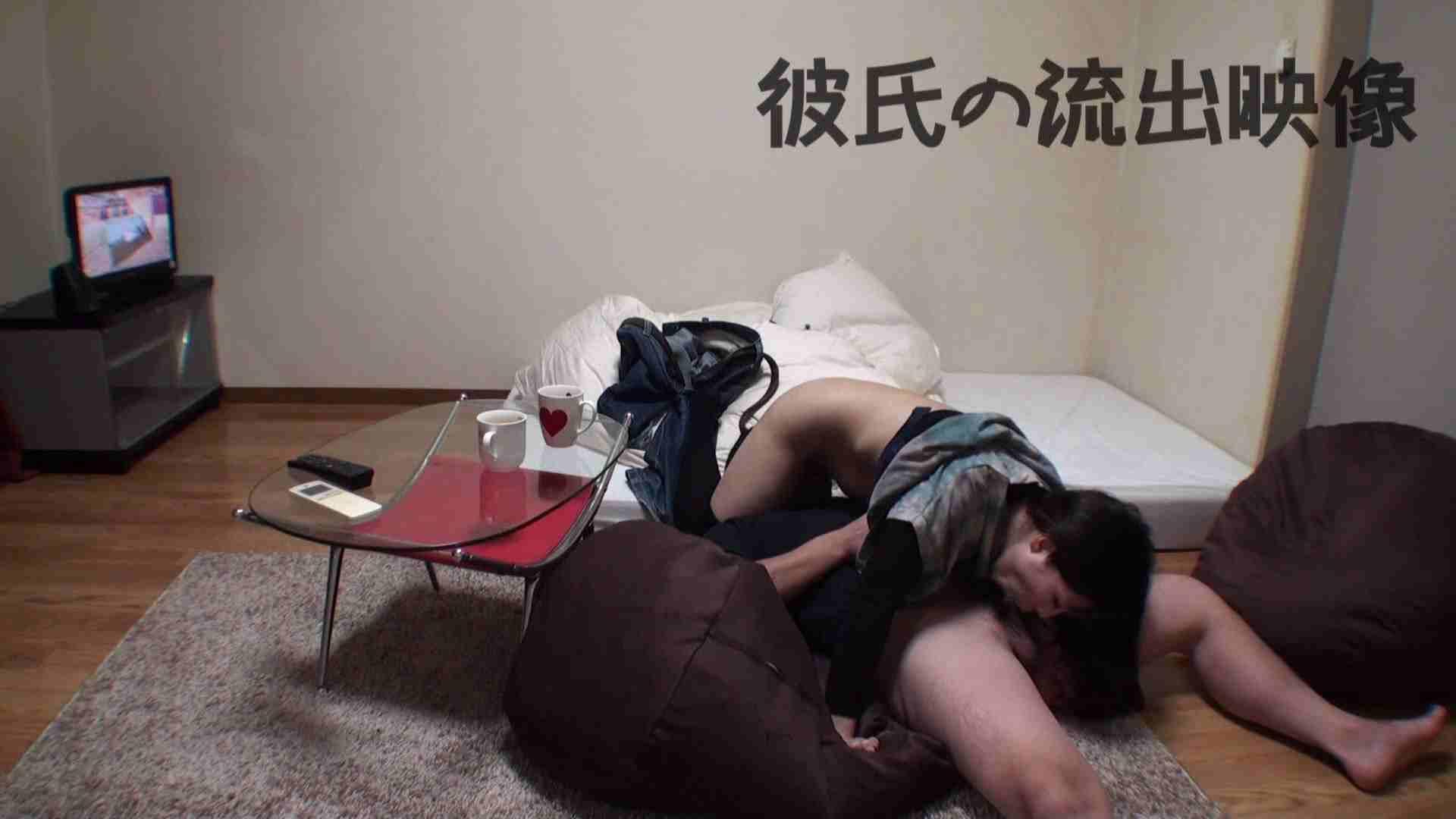 彼氏が流出 パイパン素人嬢のハメ撮り映像02 中出し おまんこ動画流出 95枚 59