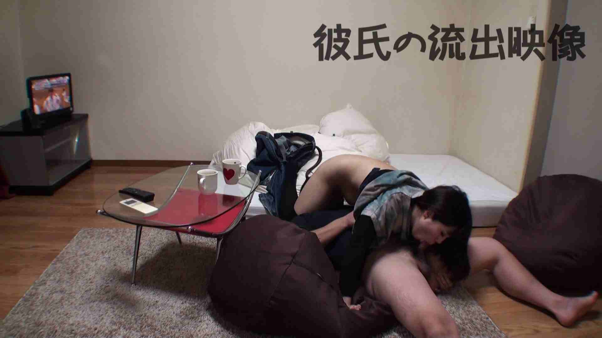 彼氏が流出 パイパン素人嬢のハメ撮り映像02 エッチな素人   SEX  95枚 61