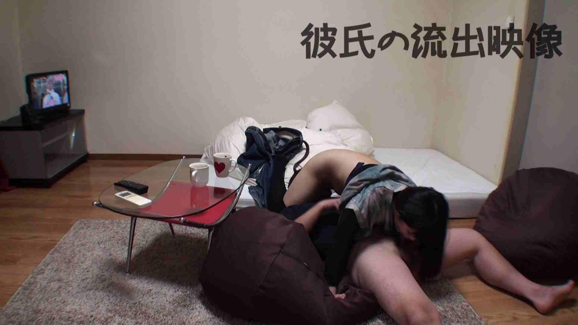 彼氏が流出 パイパン素人嬢のハメ撮り映像02 フェラ エロ画像 95枚 62