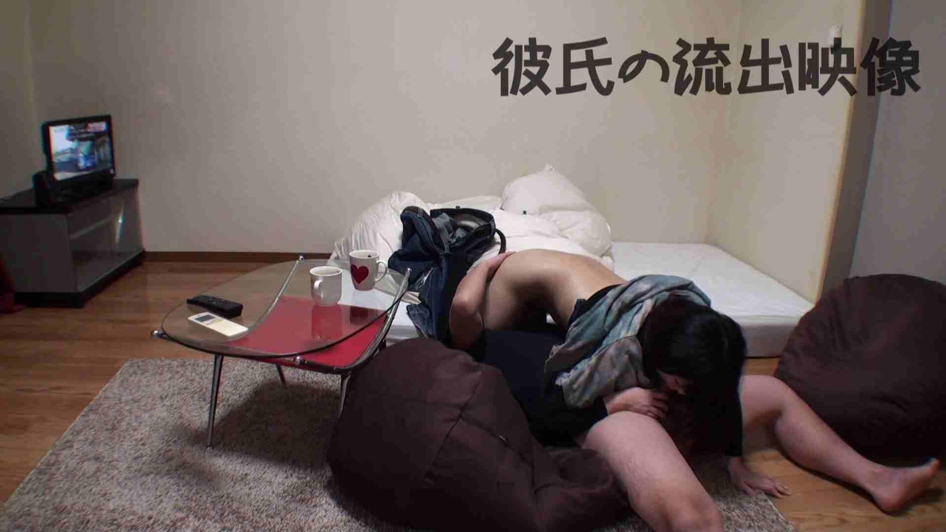 彼氏が流出 パイパン素人嬢のハメ撮り映像02 カップル すけべAV動画紹介 95枚 63