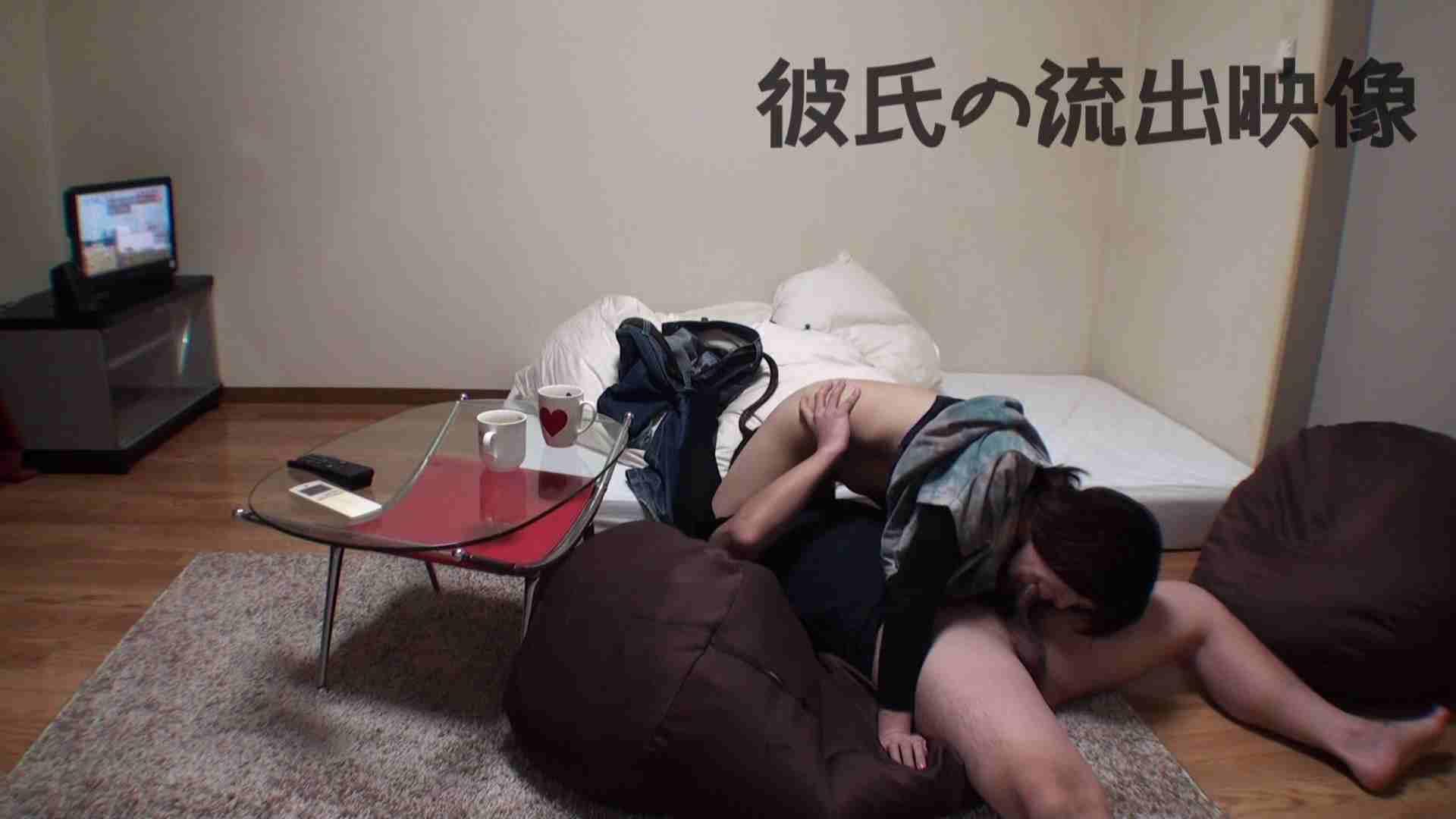 彼氏が流出 パイパン素人嬢のハメ撮り映像02 エッチな素人  95枚 66