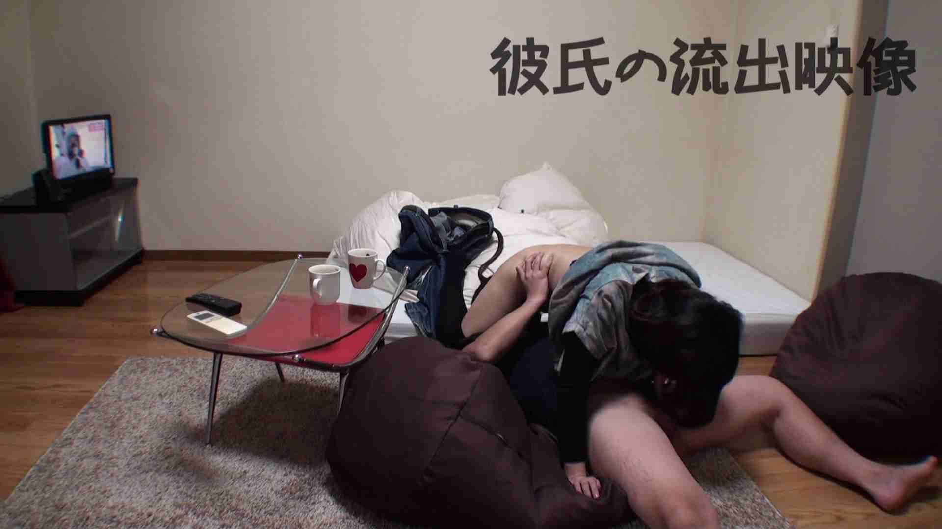 彼氏が流出 パイパン素人嬢のハメ撮り映像02 エッチな素人   SEX  95枚 67