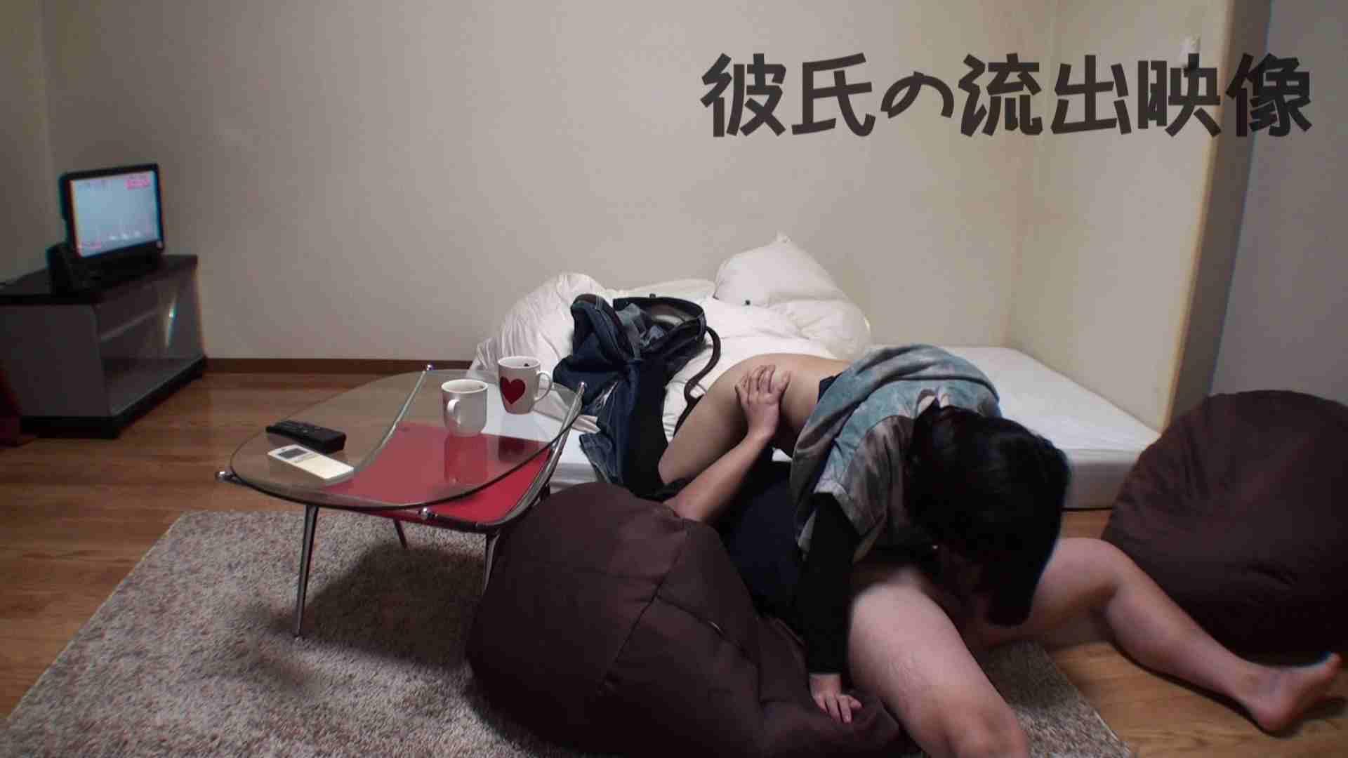 彼氏が流出 パイパン素人嬢のハメ撮り映像02 カップル すけべAV動画紹介 95枚 69