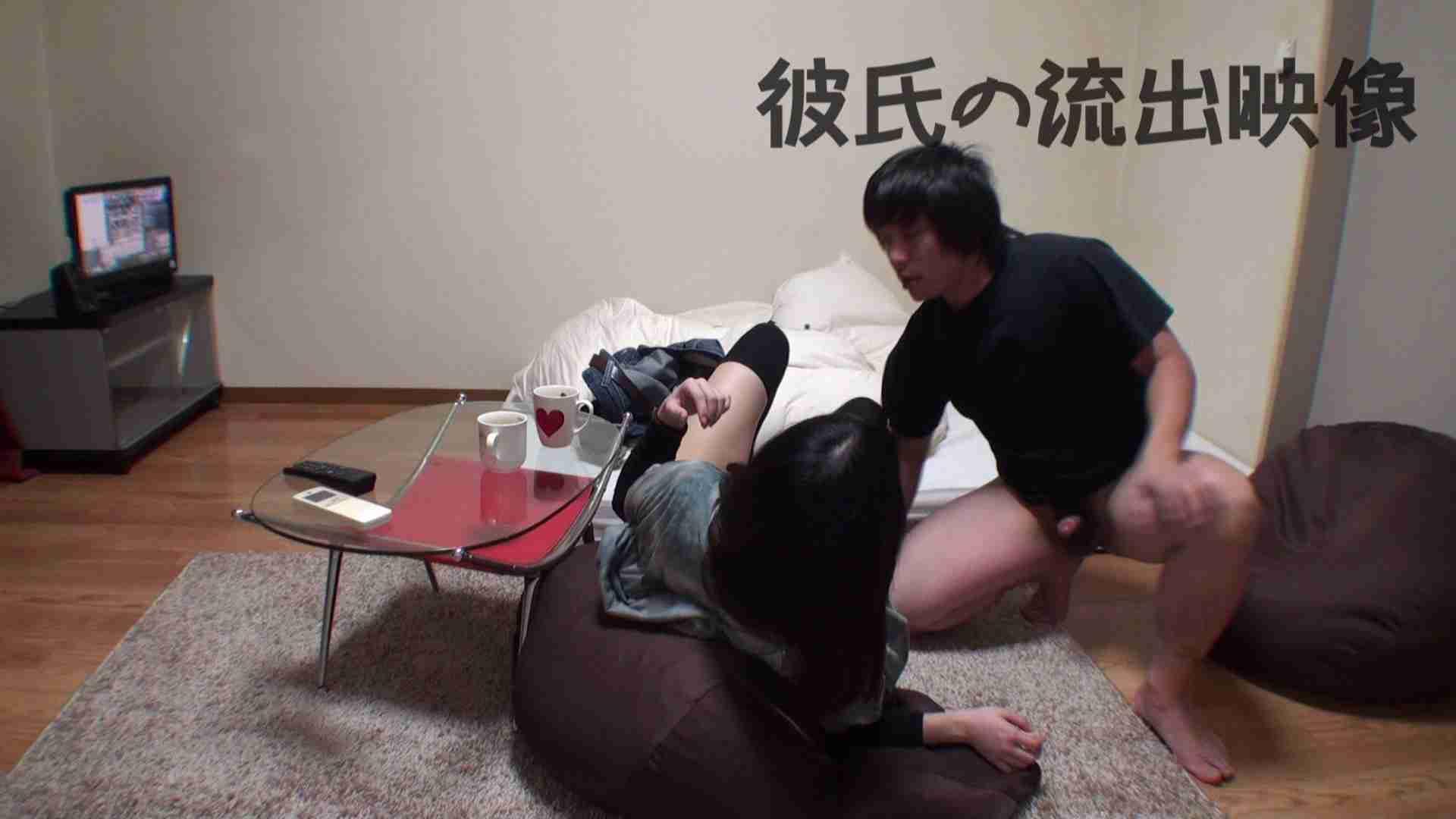 彼氏が流出 パイパン素人嬢のハメ撮り映像02 激かわパイパン のぞき動画画像 95枚 70