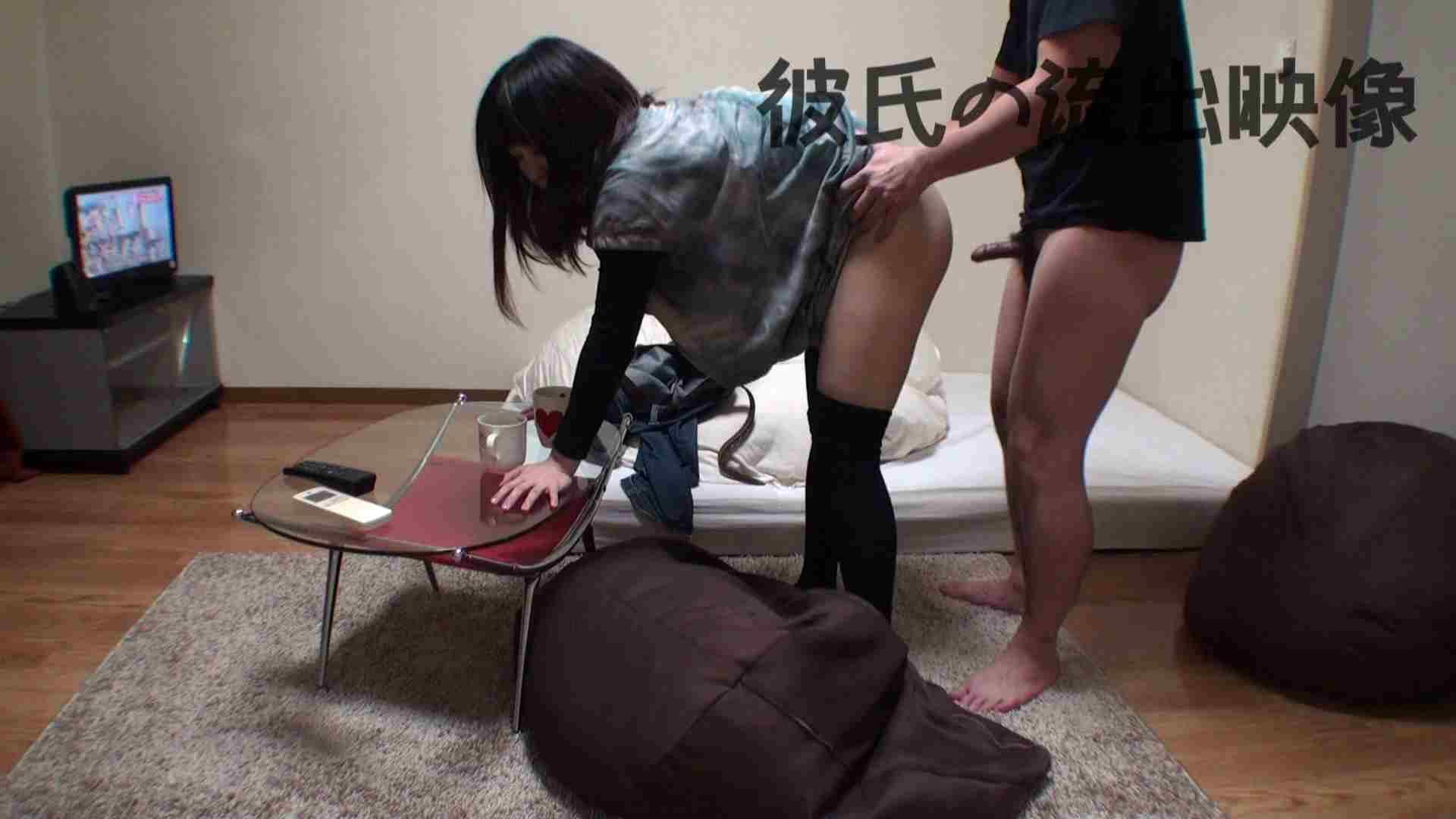 彼氏が流出 パイパン素人嬢のハメ撮り映像02 中出し おまんこ動画流出 95枚 71