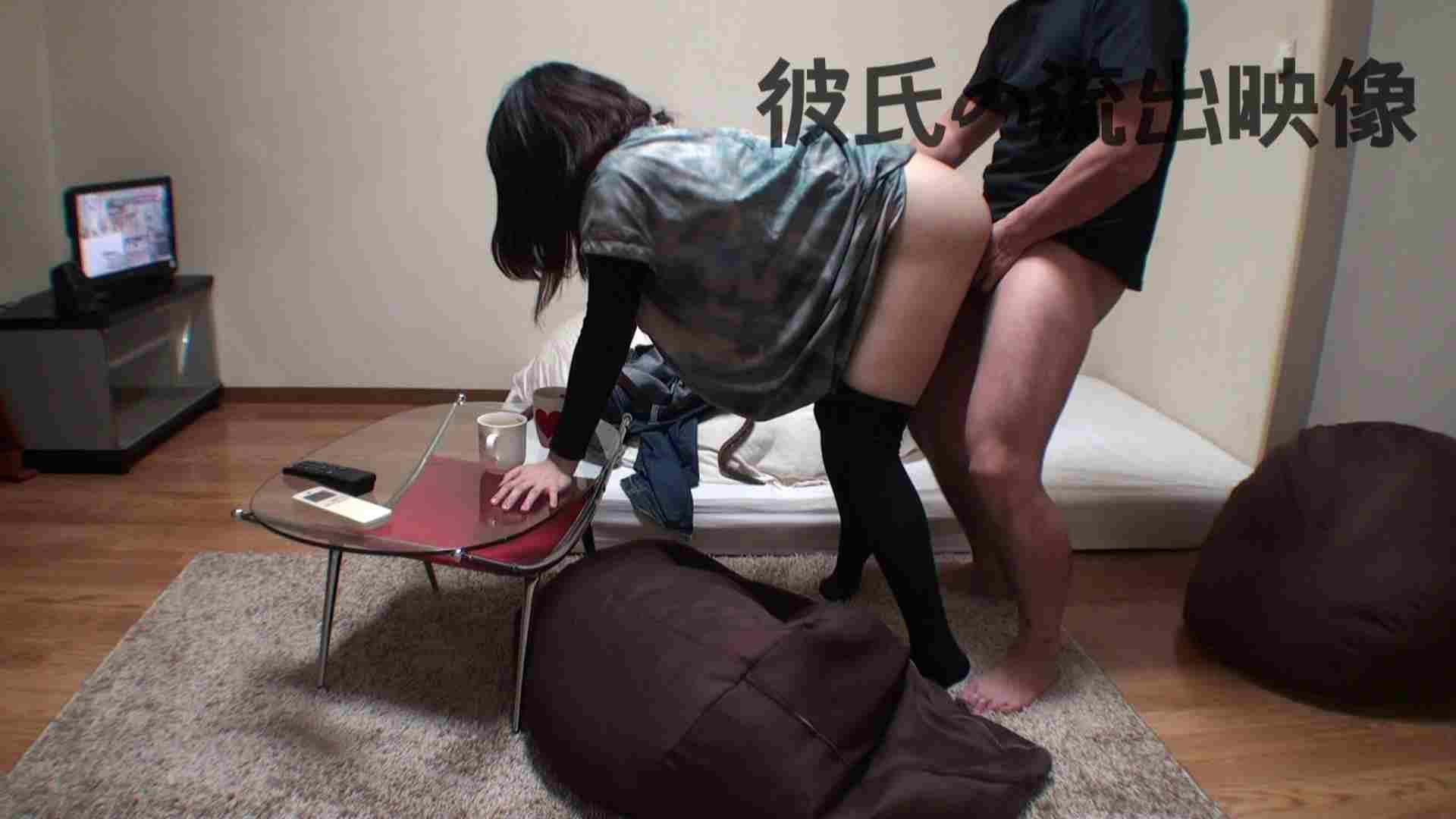 彼氏が流出 パイパン素人嬢のハメ撮り映像02 エッチな素人  95枚 72