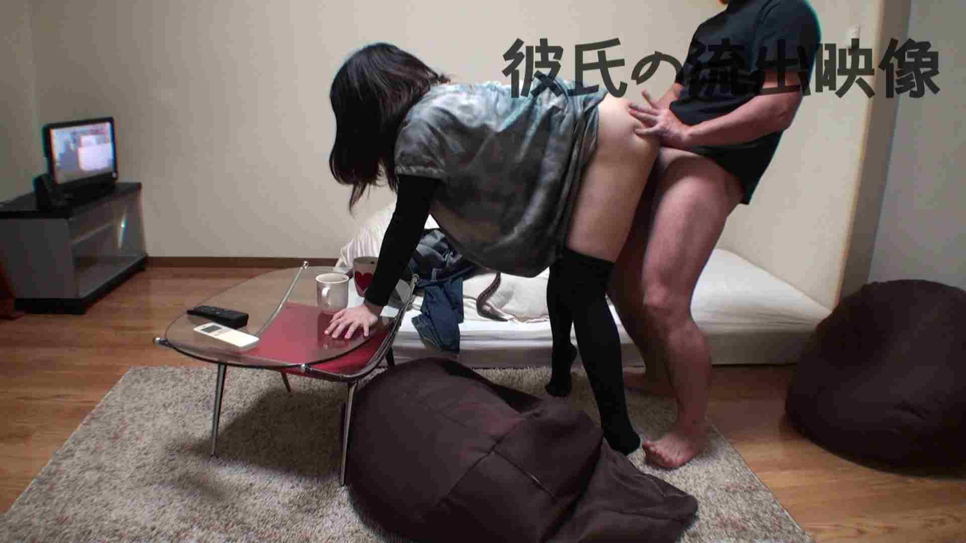 彼氏が流出 パイパン素人嬢のハメ撮り映像02 エッチな素人   SEX  95枚 73