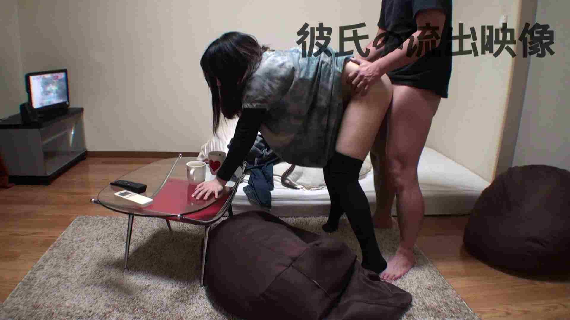 彼氏が流出 パイパン素人嬢のハメ撮り映像02 カップル すけべAV動画紹介 95枚 75