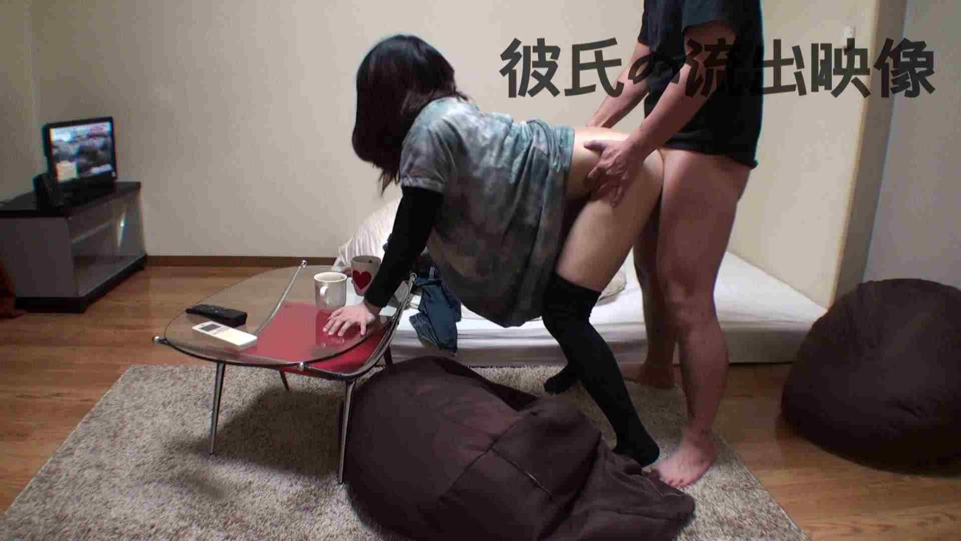 彼氏が流出 パイパン素人嬢のハメ撮り映像02 中出し おまんこ動画流出 95枚 77