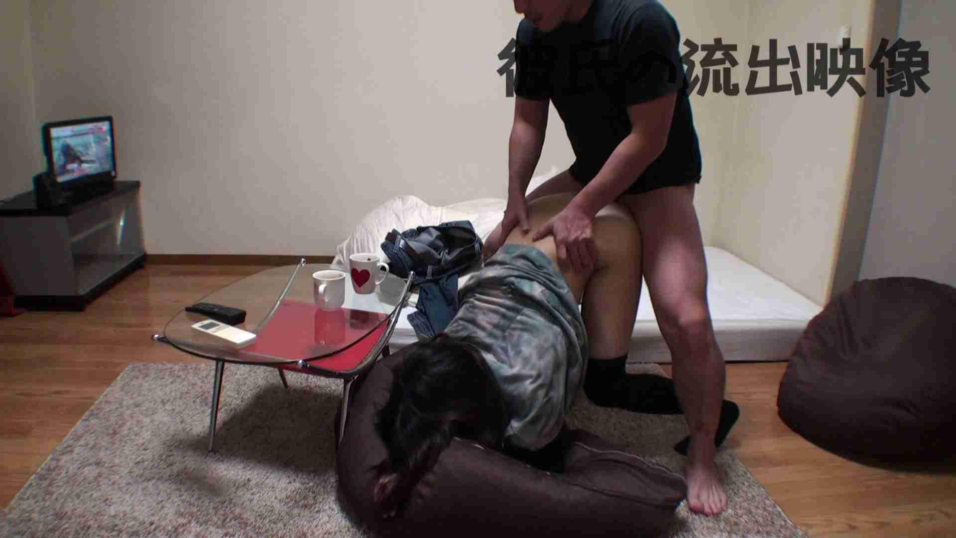 彼氏が流出 パイパン素人嬢のハメ撮り映像02 フェラ エロ画像 95枚 80