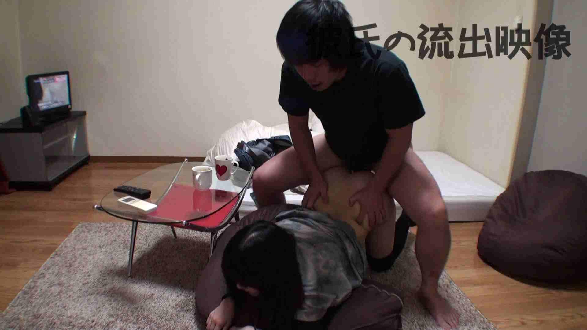 彼氏が流出 パイパン素人嬢のハメ撮り映像02 中出し おまんこ動画流出 95枚 83