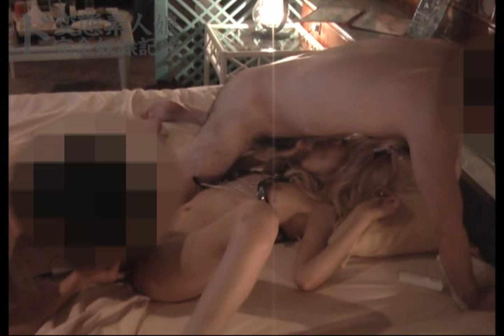ド変態素人嬢完全奴隷記録 ~其の漆~ リアルマンコ えろ無修正画像 94枚 12
